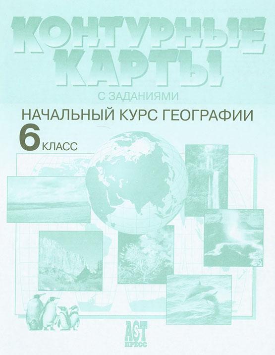 Решебник Контурных Карт по Истории 6 Класс
