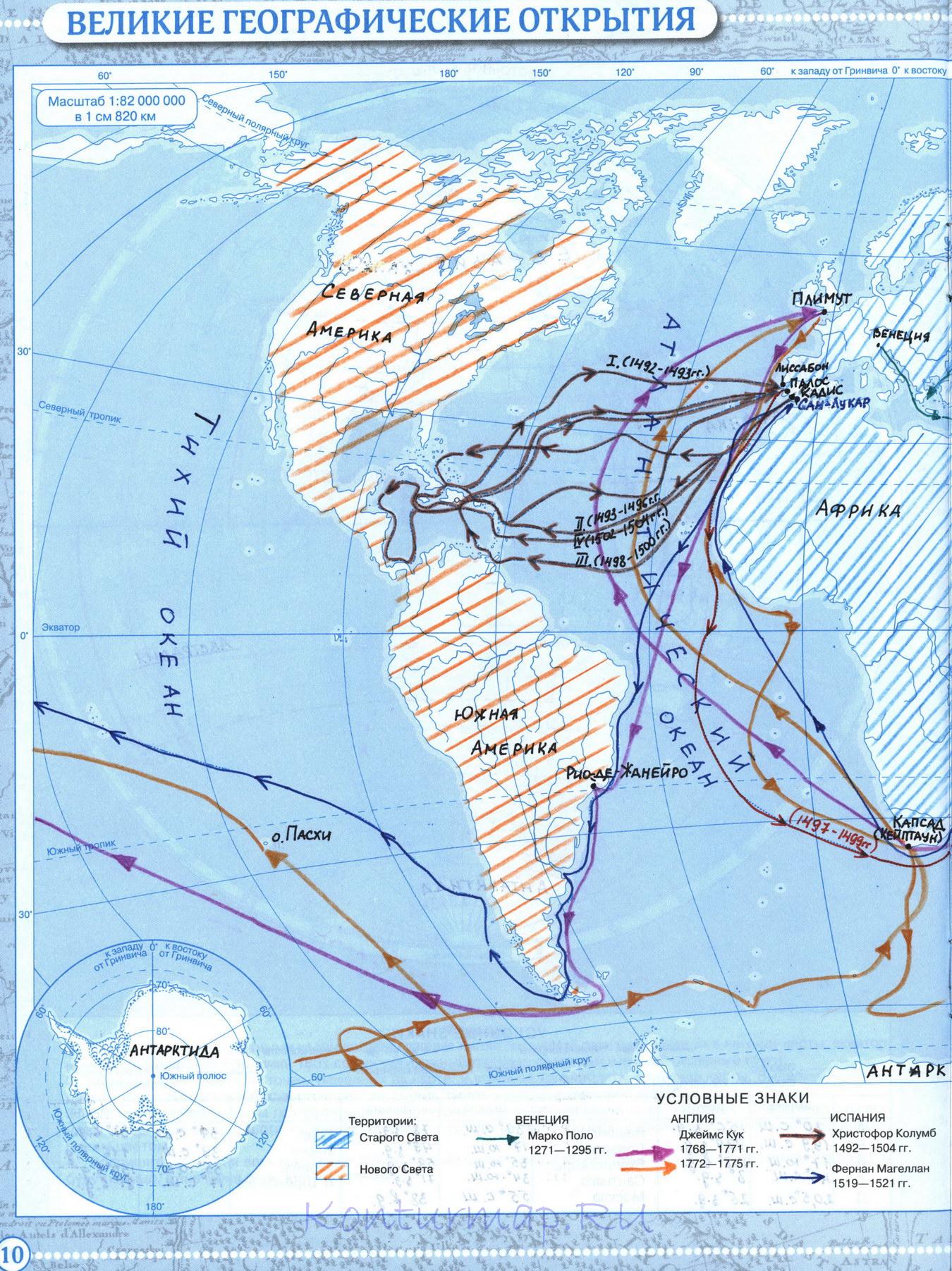 Гдз по географии 6 класс найти на атласе географические объекты