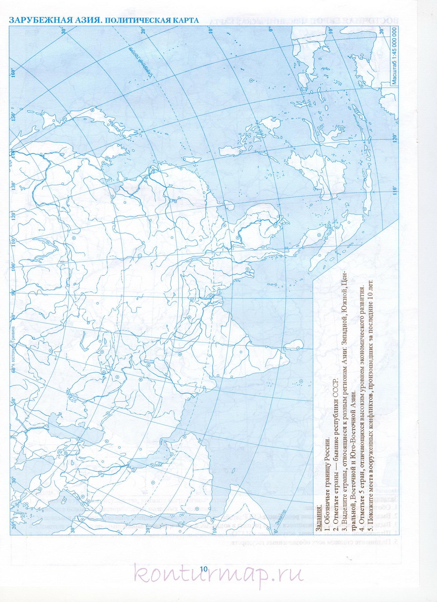 Контурная карта 10 класс зарубежная азия
