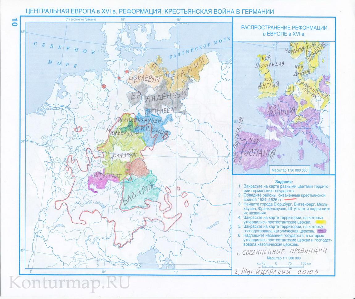 Нарисованые контурная карта по истории средних веков 6 класс ответы