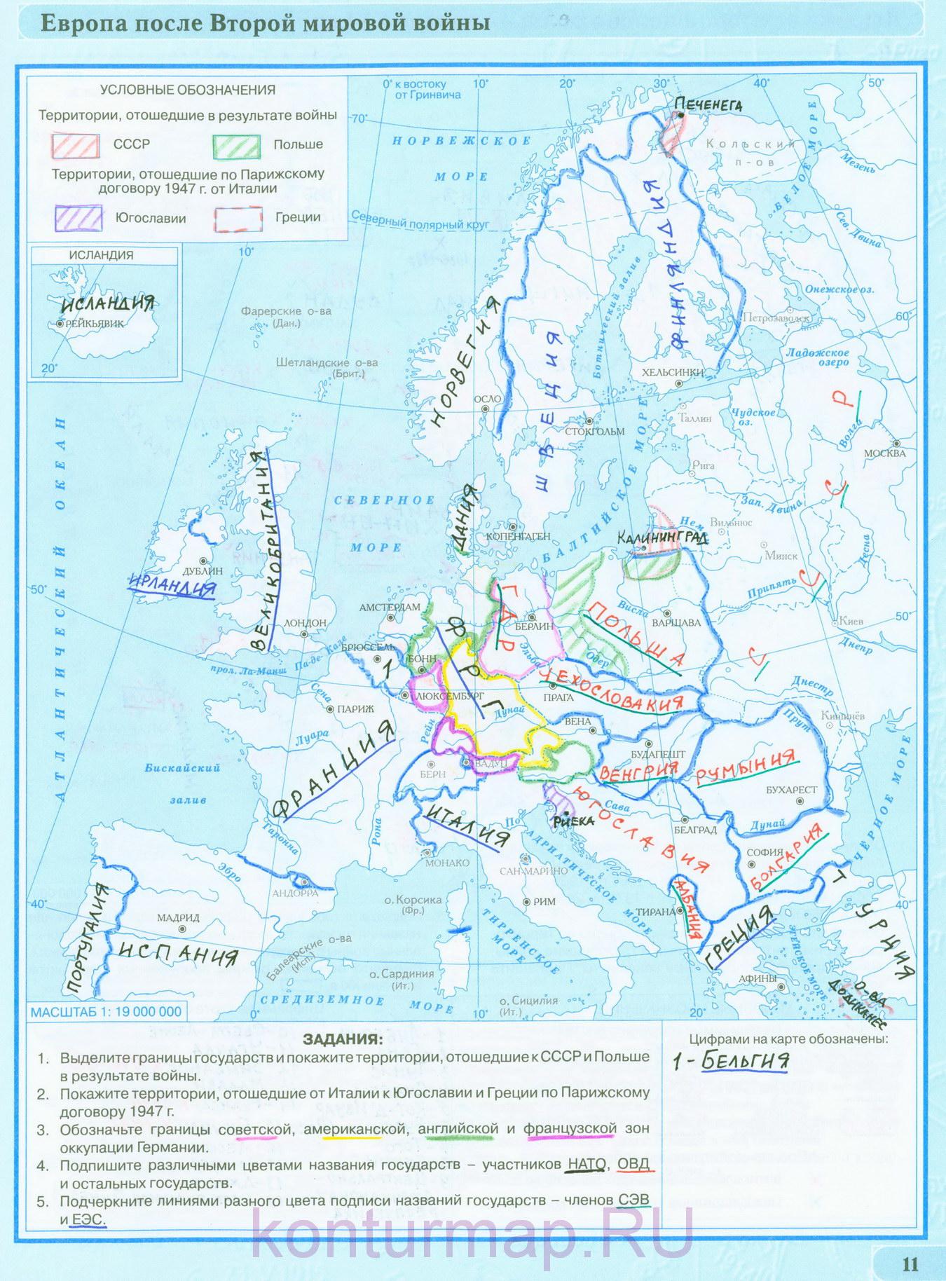 Готовые контурные карты всемирная история 9 класс