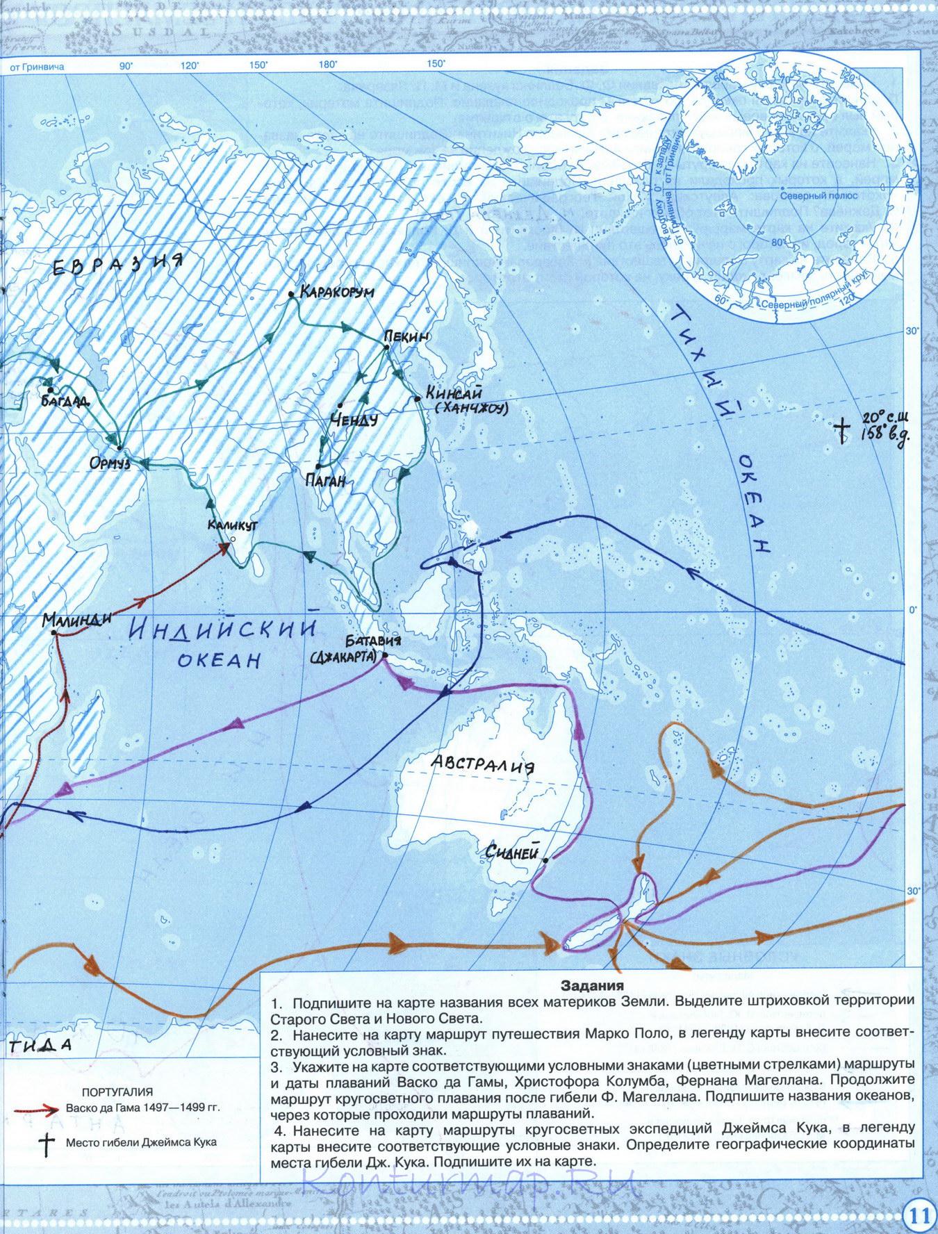 Гдз по географии 7 класс заполненная контр карта 19 параграф