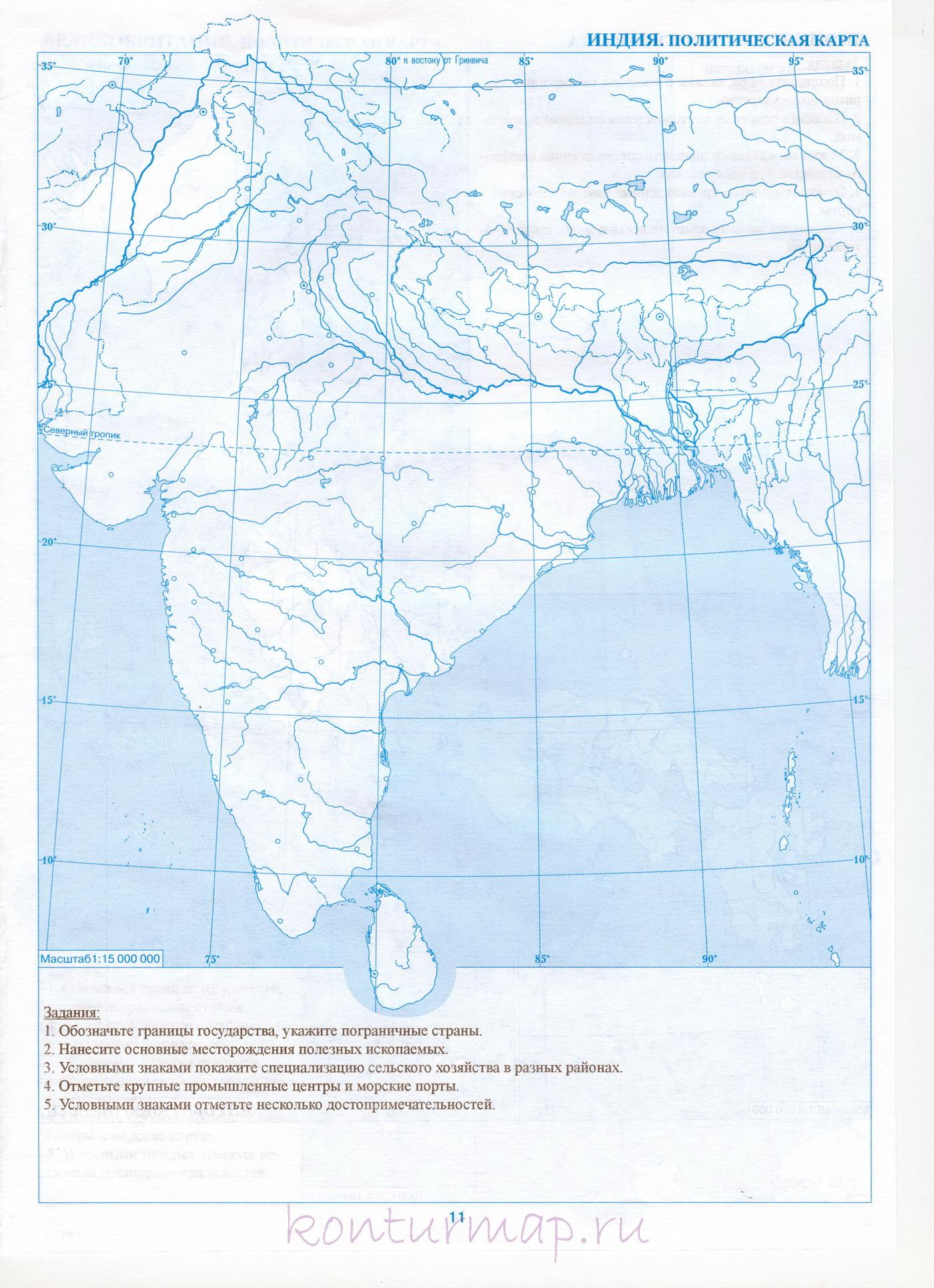Природоведение 5 класс контурные карты распечатать скачать