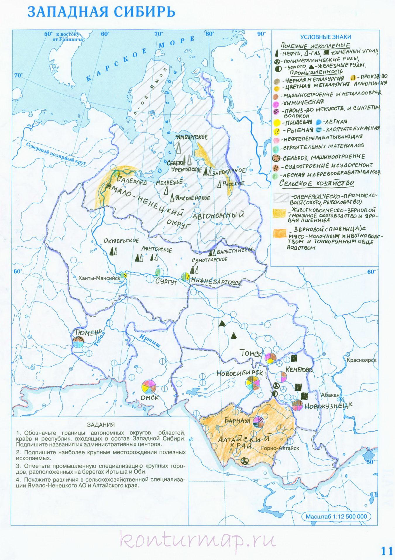 контурная карта по географии 9 класс дрофа гдз
