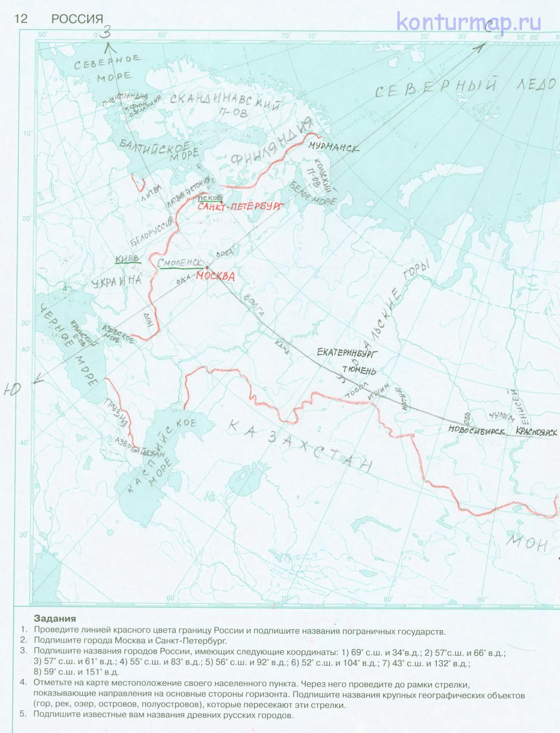 Географическая карта 6 класс по географии ответы стр