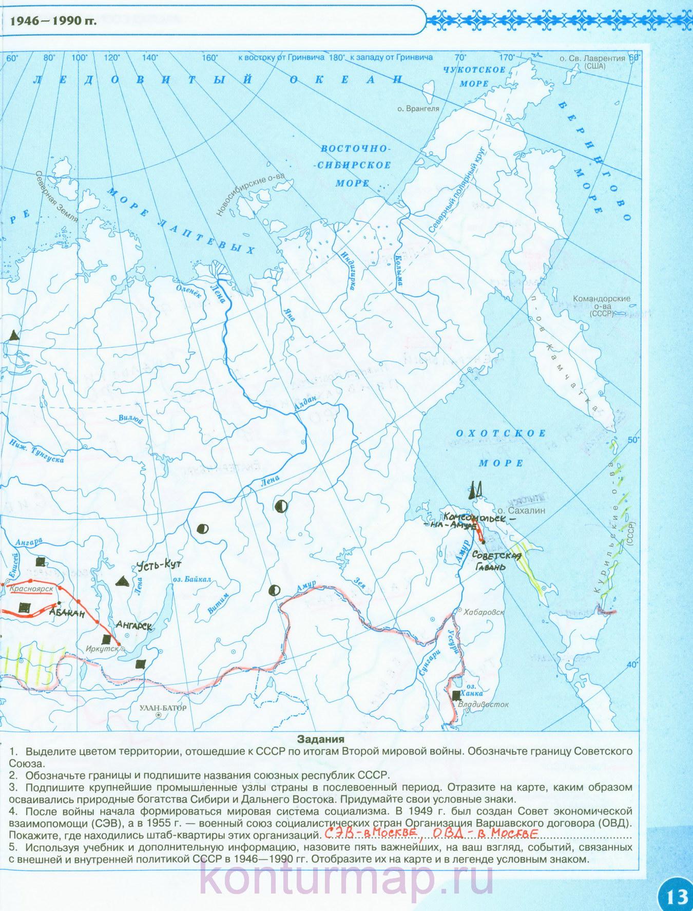 Карта в атласе 10 класса о мировых природных ресурсов с условными знаками