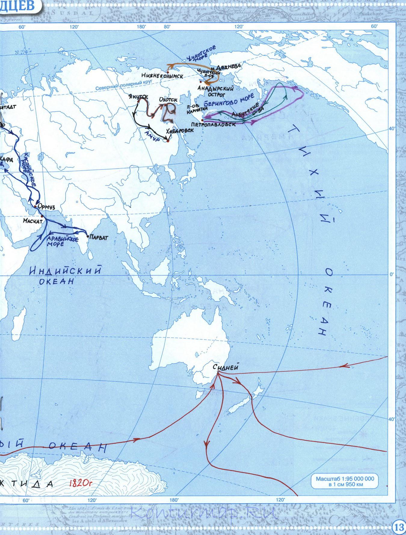 География 5 Класс Контурные Карты Ответы Дрофа Решебник