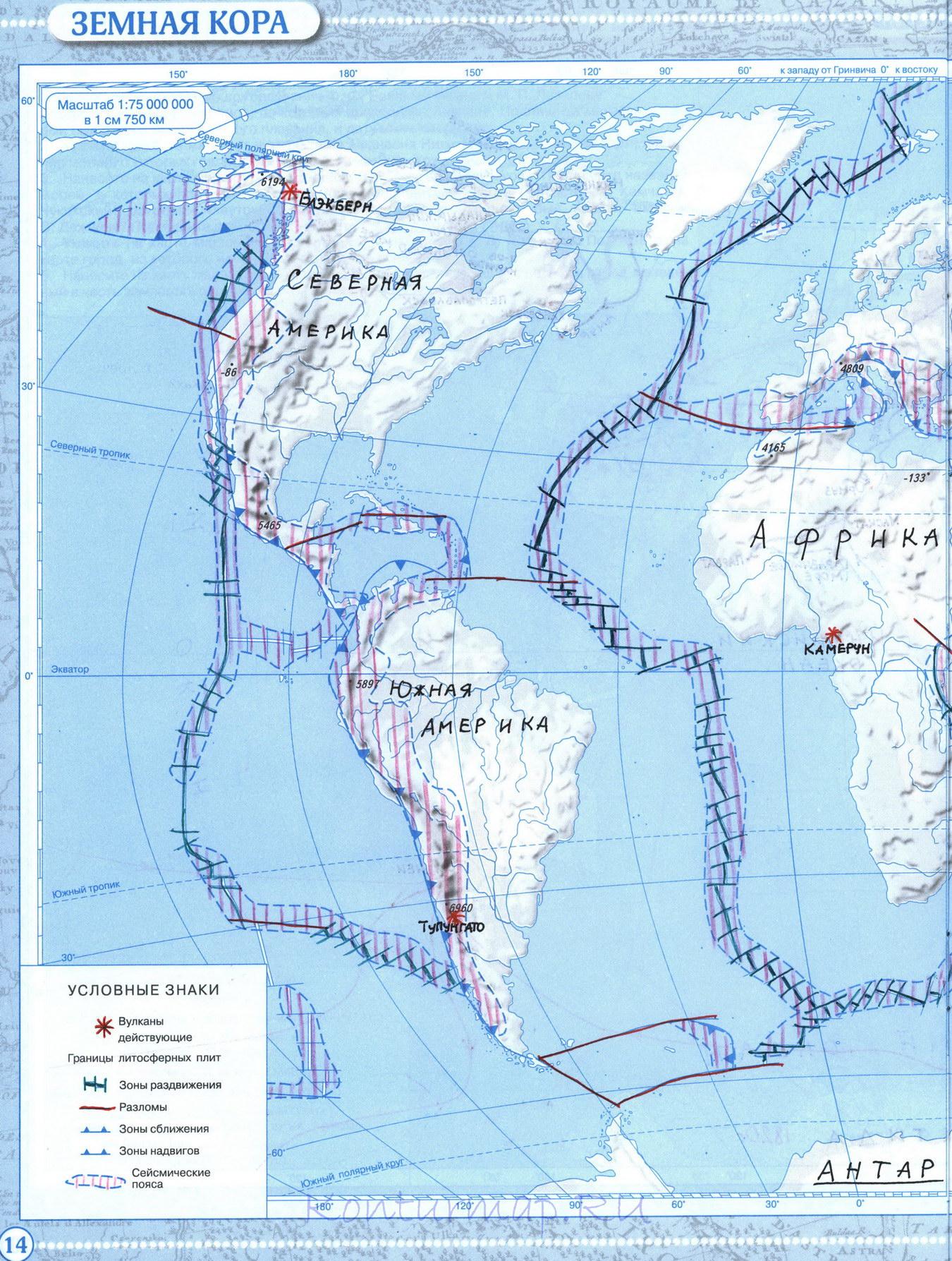 Контурная карта по географии 6 класс ответы на вопросы с топографической карты