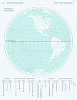 Гдз по Географии Аст Пресс 8 Класс