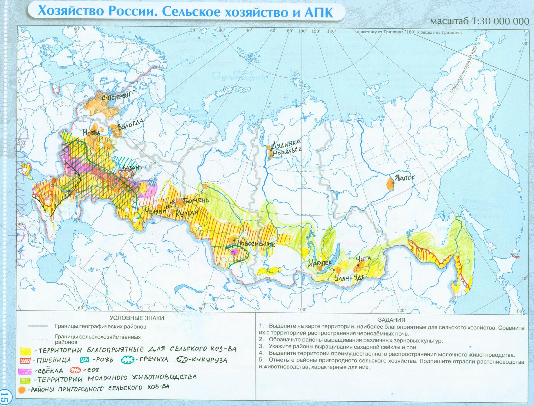 Готовая контурная карта по географии 8 класс внутренние воды россии