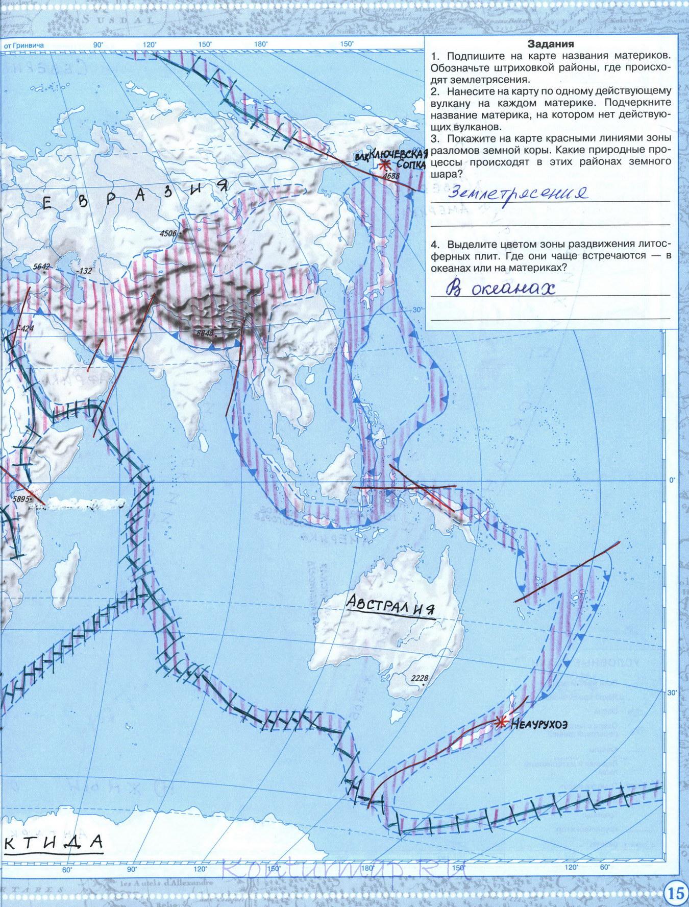 Заполнение контурная карта по географии 8 а класс материков и стран стр 10-11 про океаны
