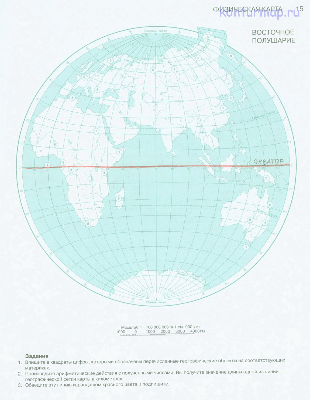 Атлас физическая география начальный курс 6 класс гдз с изменениями