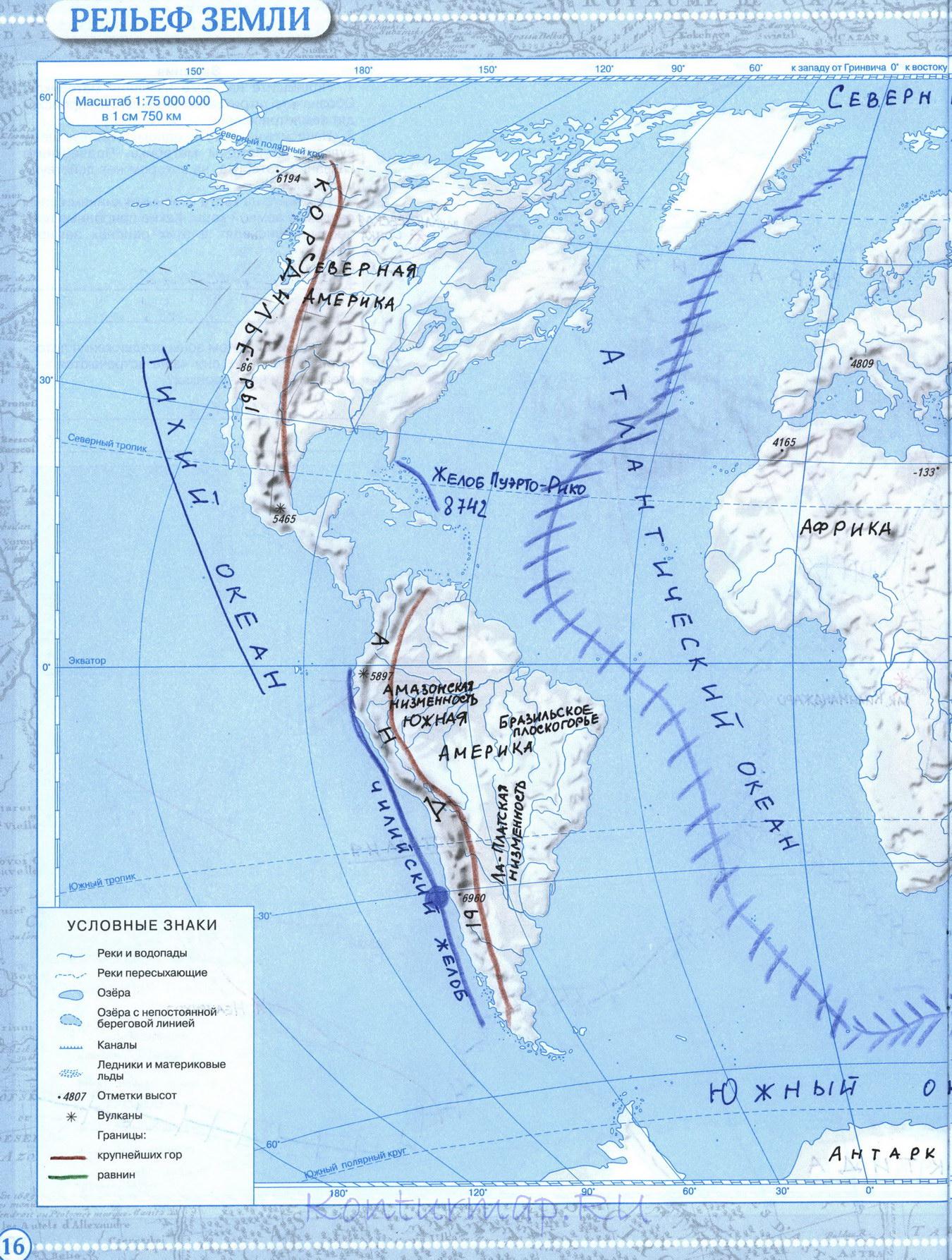 Гдз по географии 5 класс контурная карта дрофа гдз