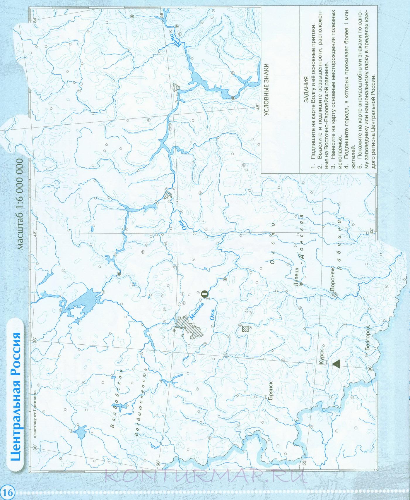 Контурные карты по географии 8 класс скачать бесплатно