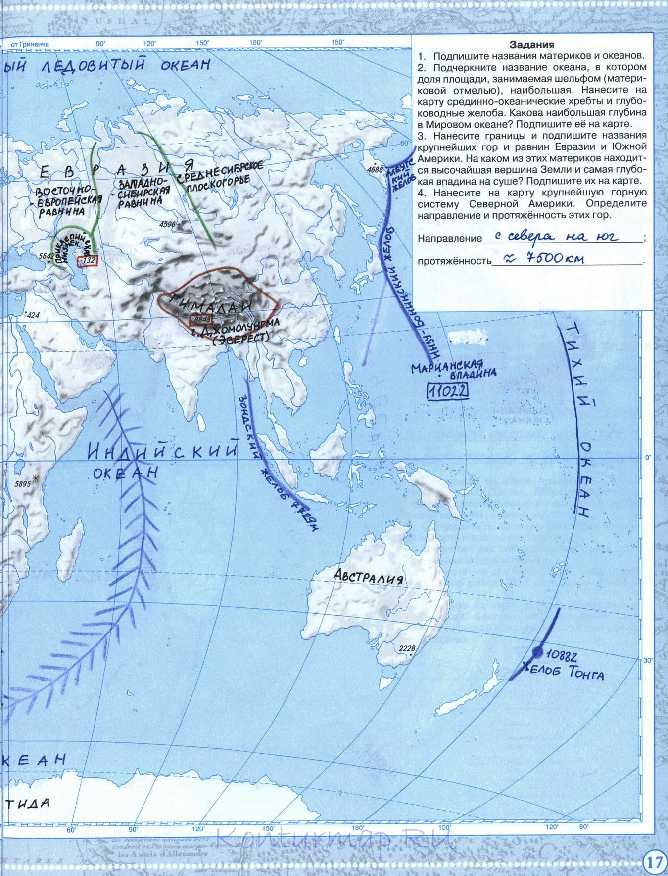 Гдзконтурная карта 5 класс ответы