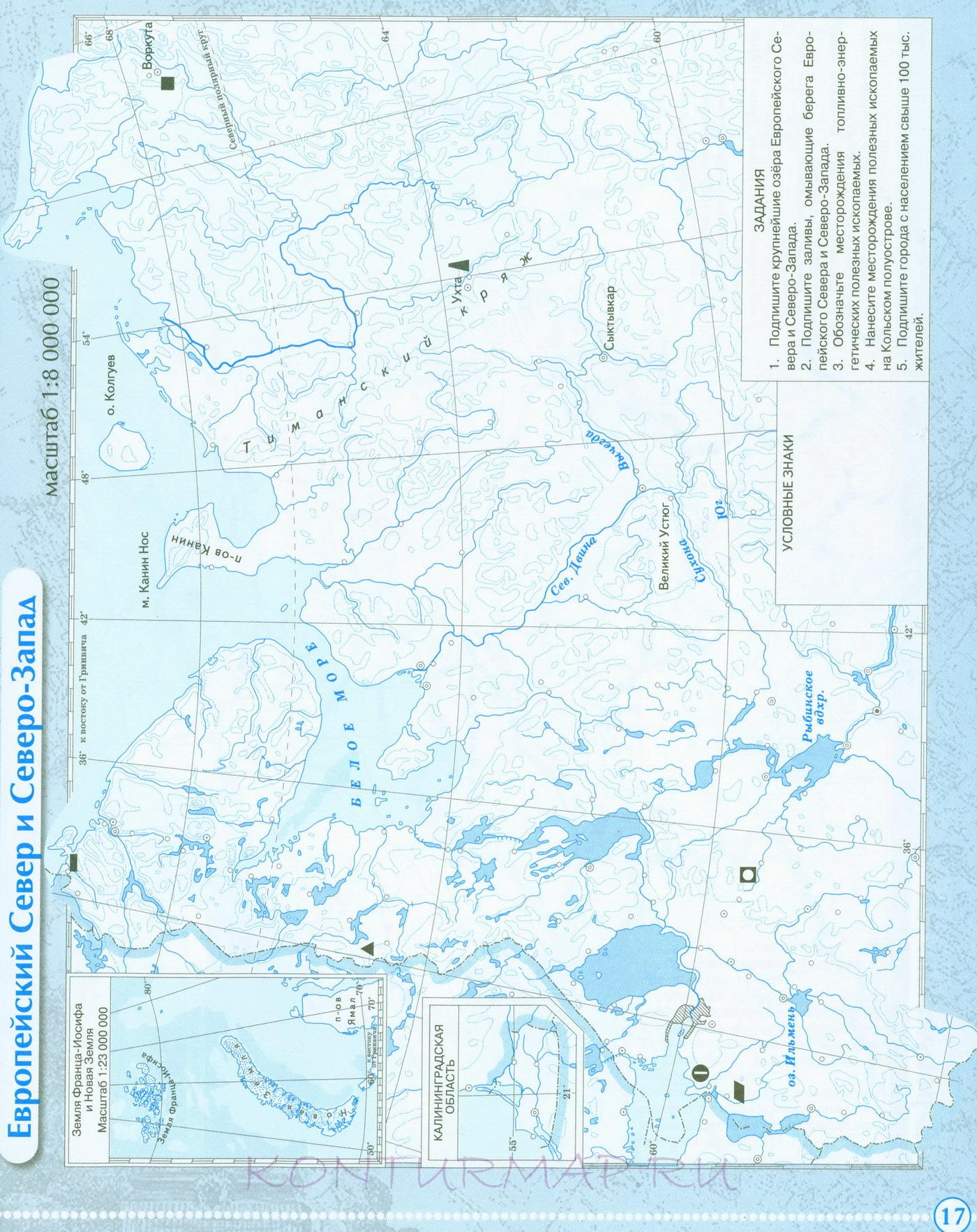 гдз география 8 класс алексеев контурная карта