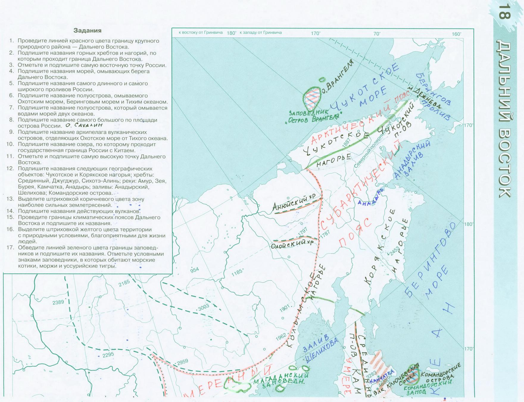 Географии контурная карта тихий океан 8 класса