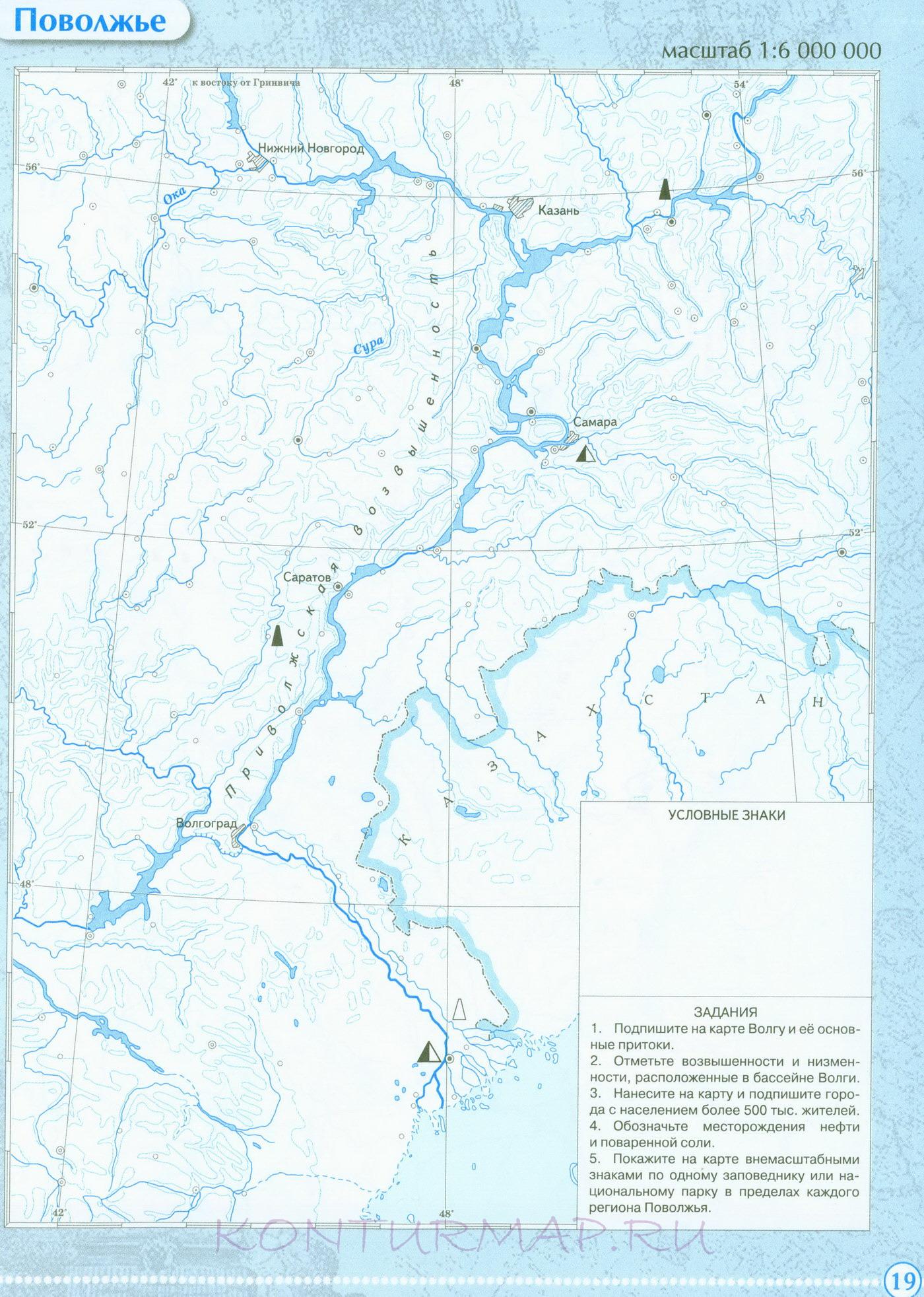 Сфотографированная контурная карта по географии 8 класс дрофа
