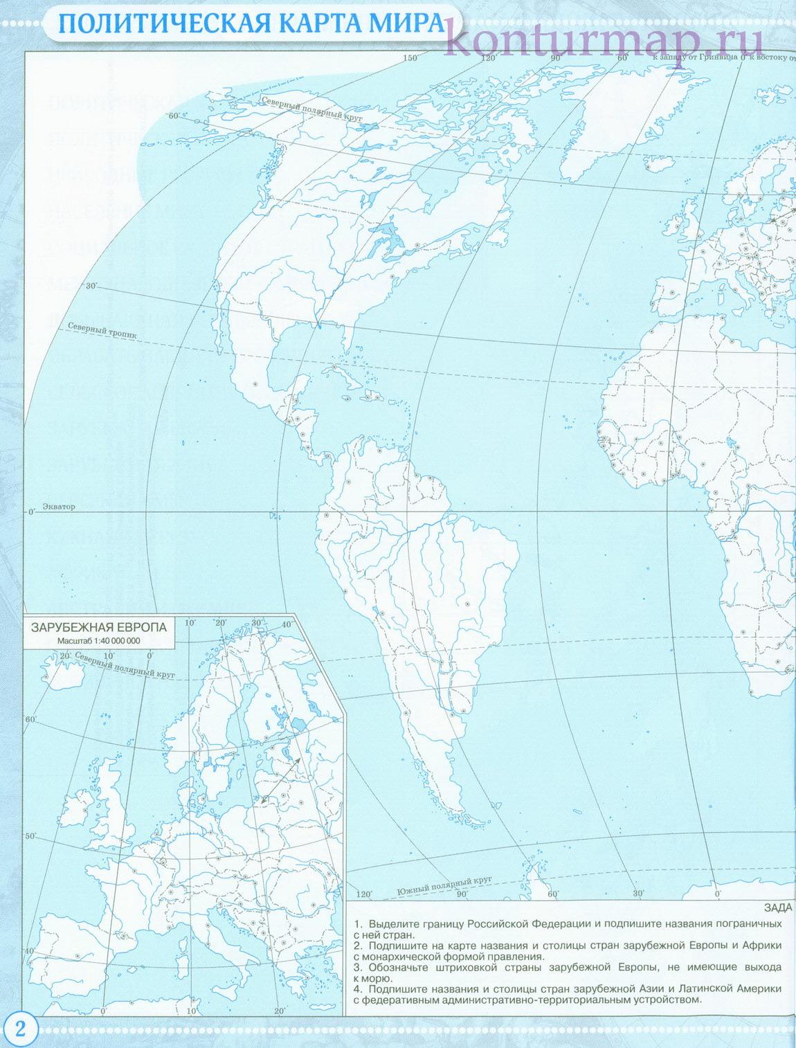 Контурная карта мира 10 класс готовая