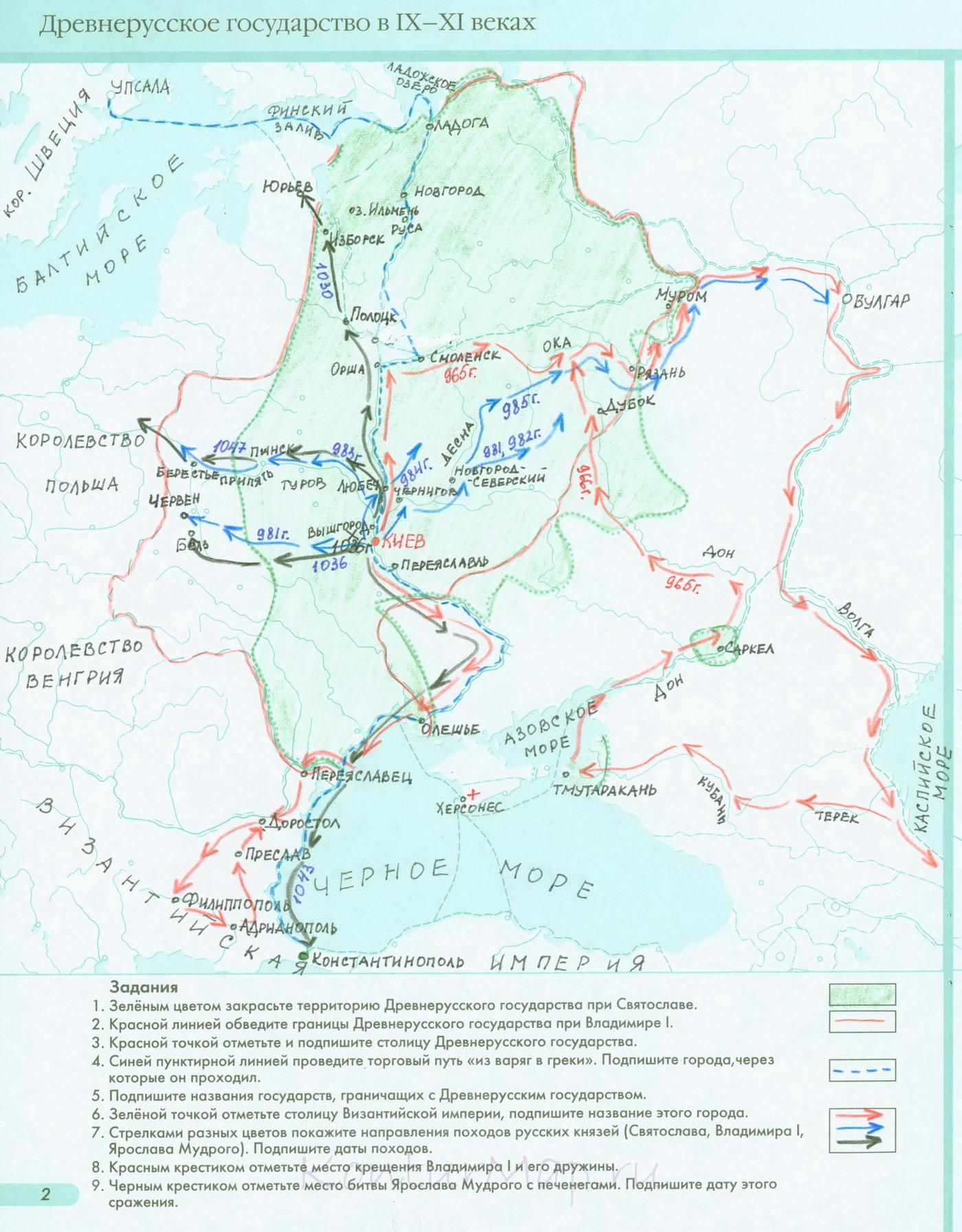 Класса сделанная контурная карта из истории для