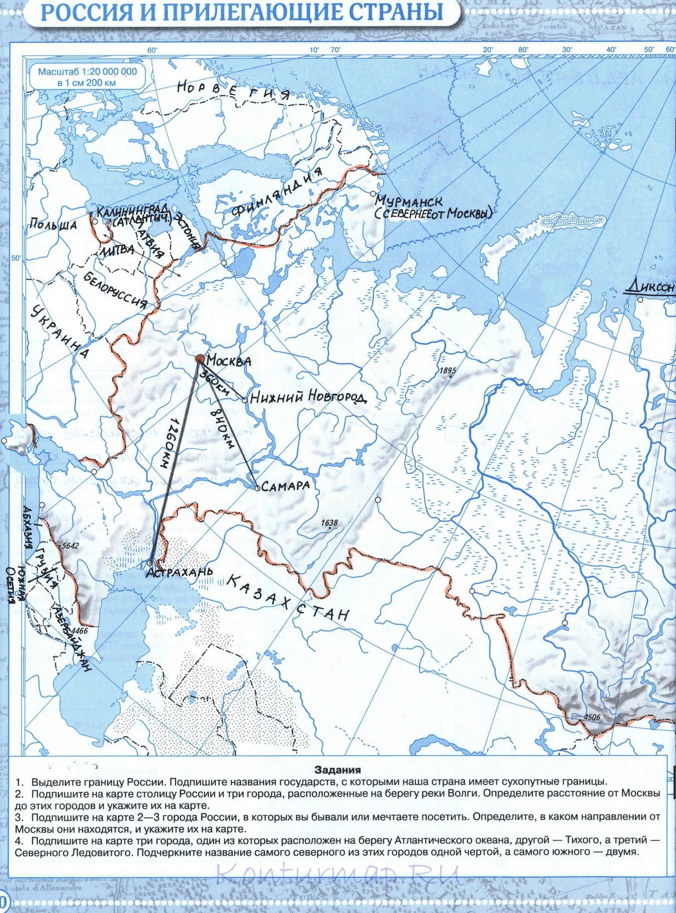 География 7 класс контурная карта атлантический океан