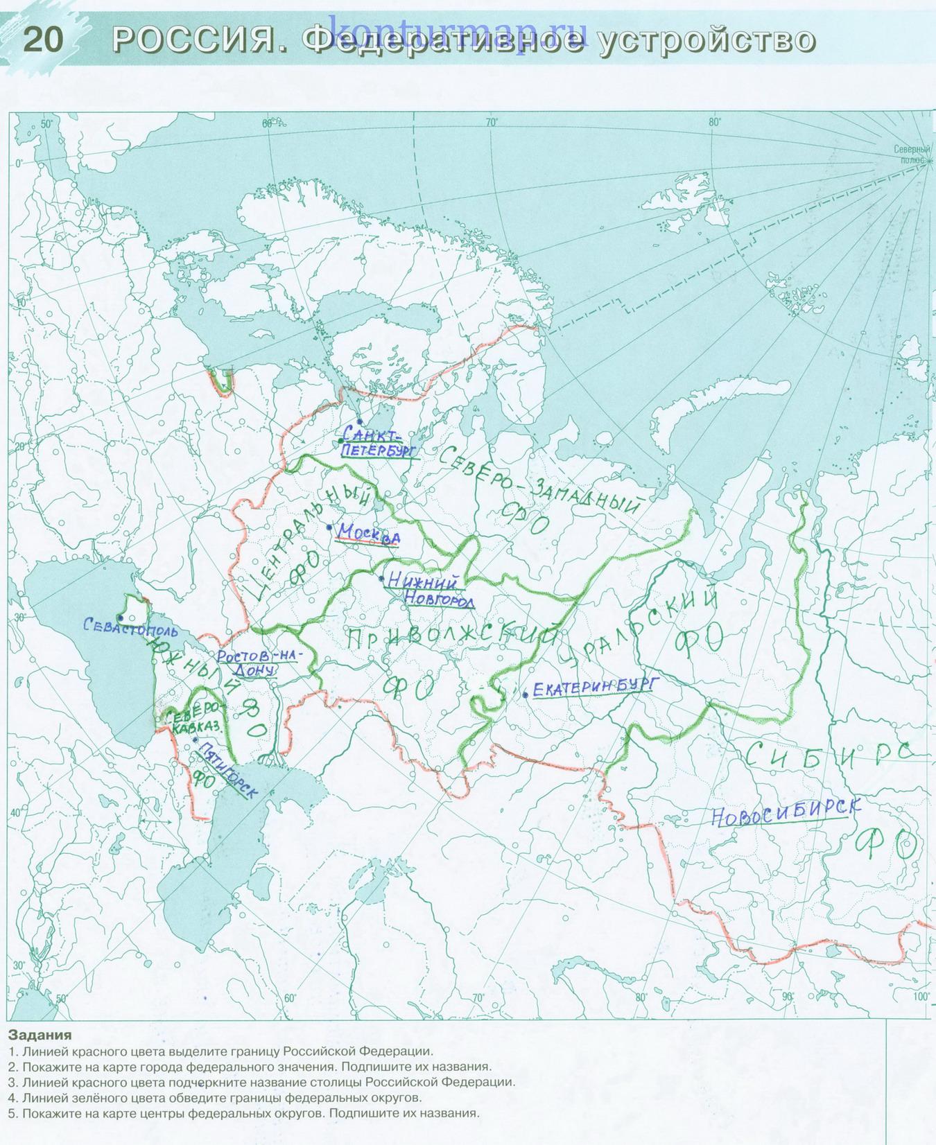 Контурные карты по географии 8 класс раковская