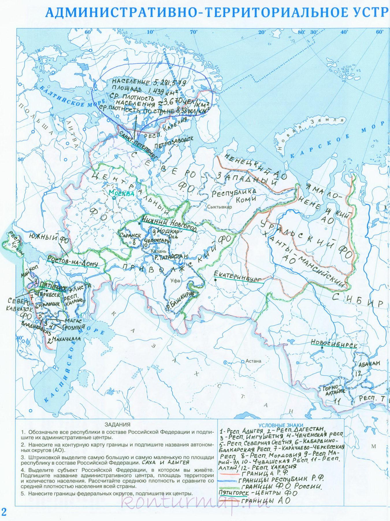 Контурные карты по географии 9 класс дрофа стр