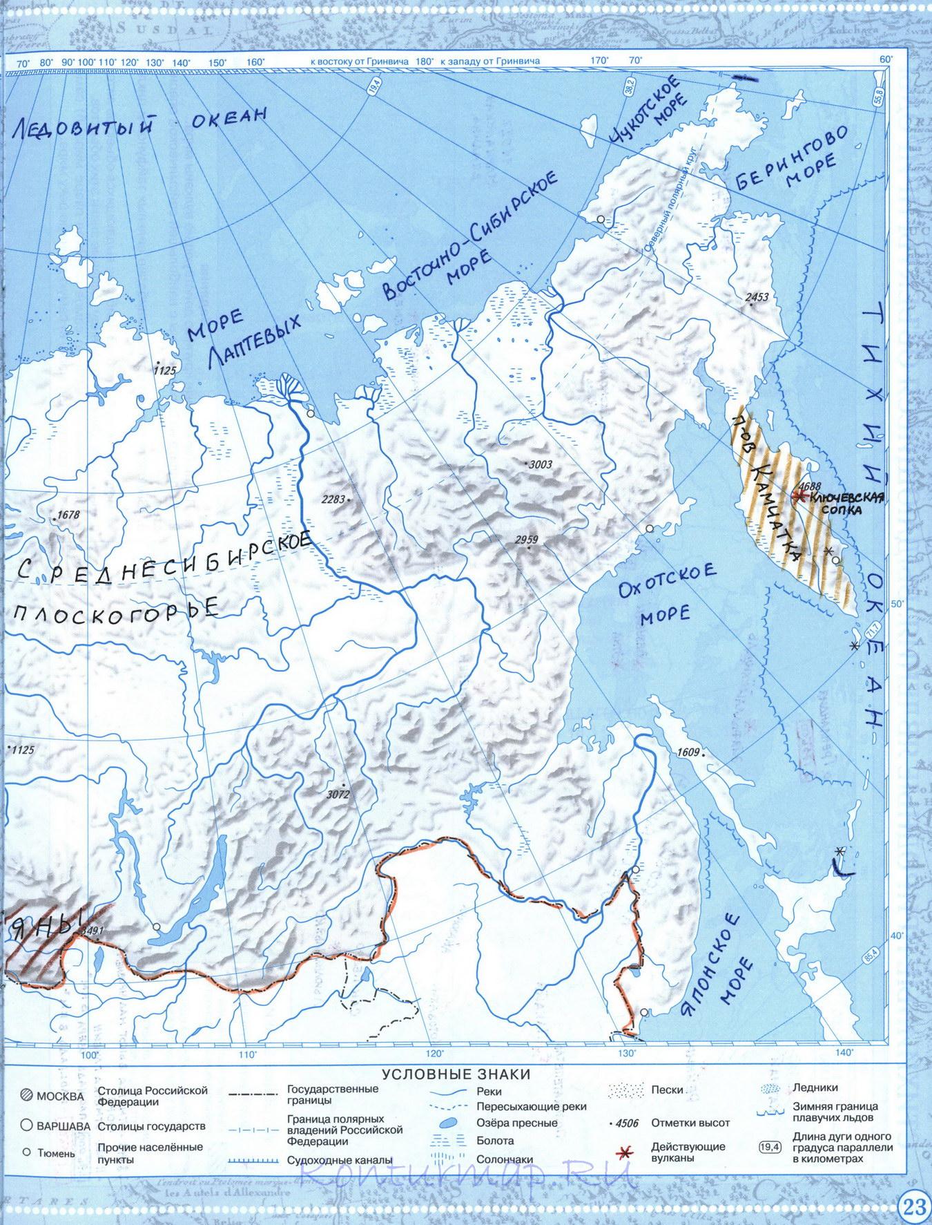 Гдз по географии 6 класс по контурным картам обозначить все вулканы