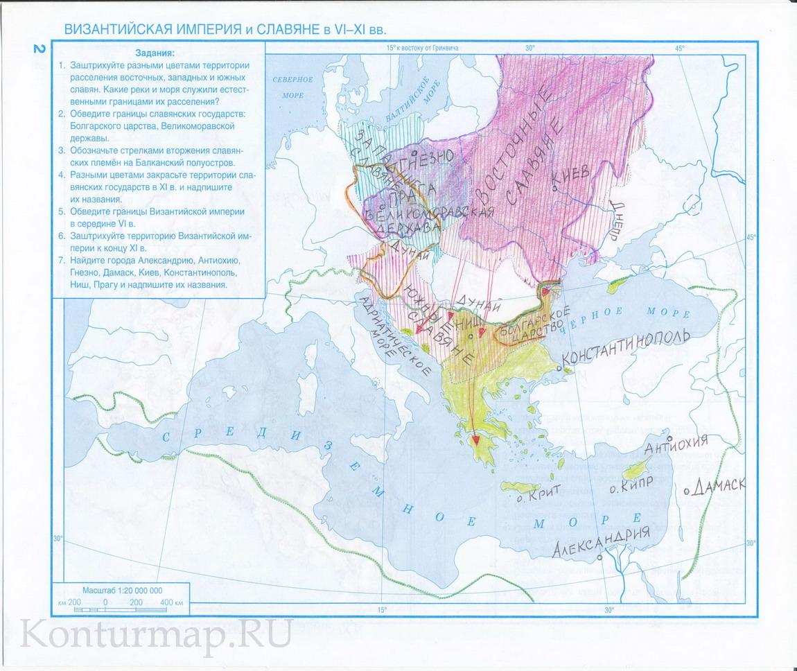 Гдз контурна карта7 класс история средних веков смотреть