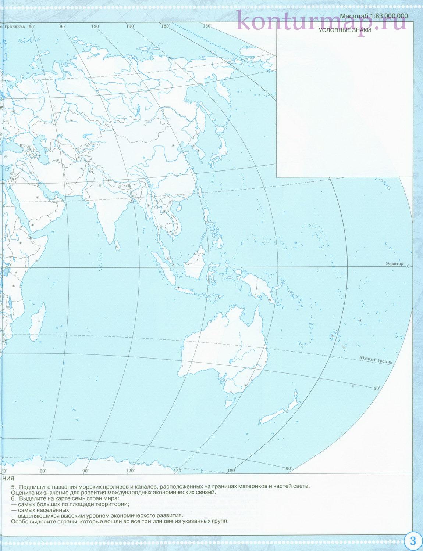 География 10 класс контурная карта стр