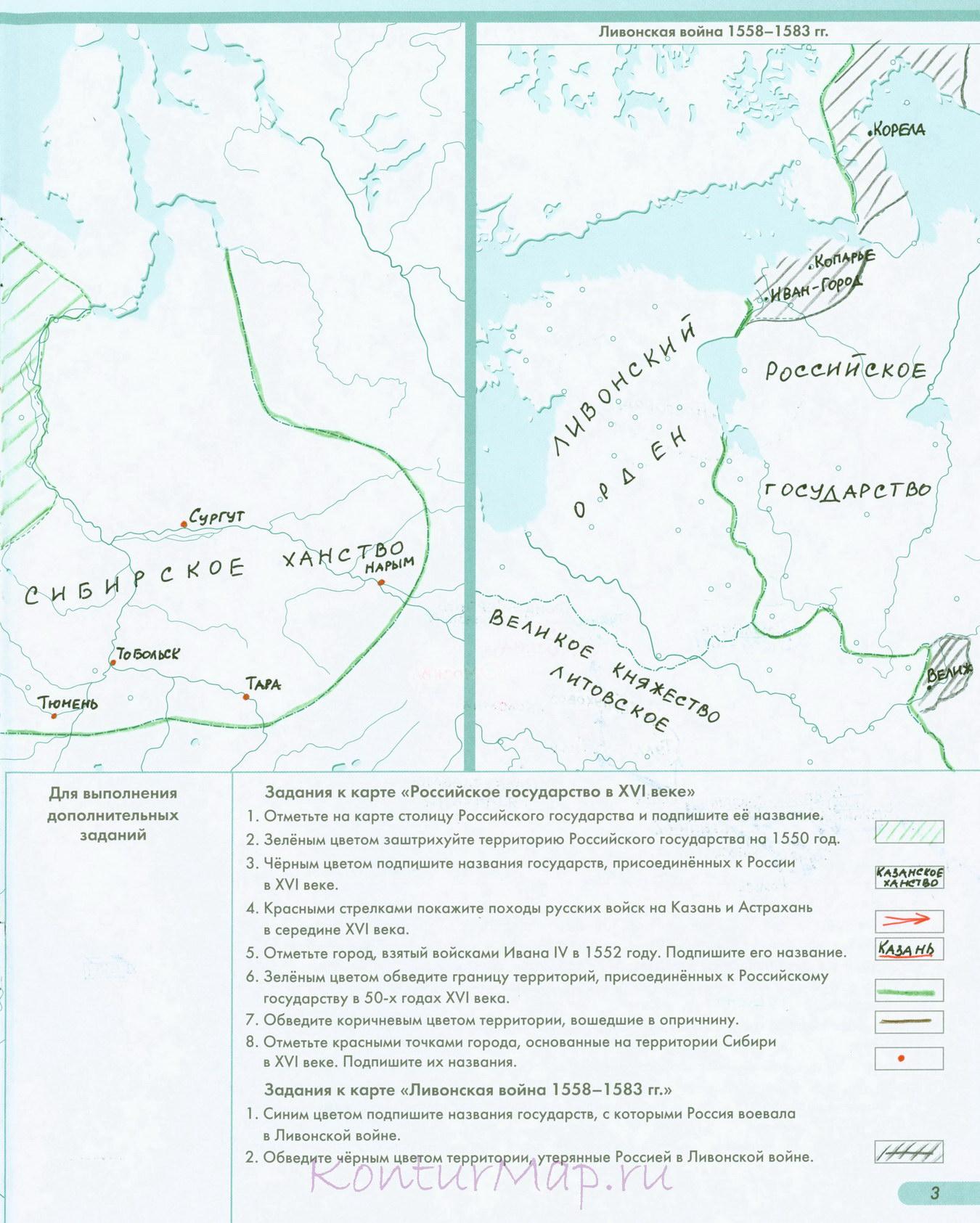 gdz-konturnie-karti-po-istorii-rossii-6-klass-arsentev-istoki