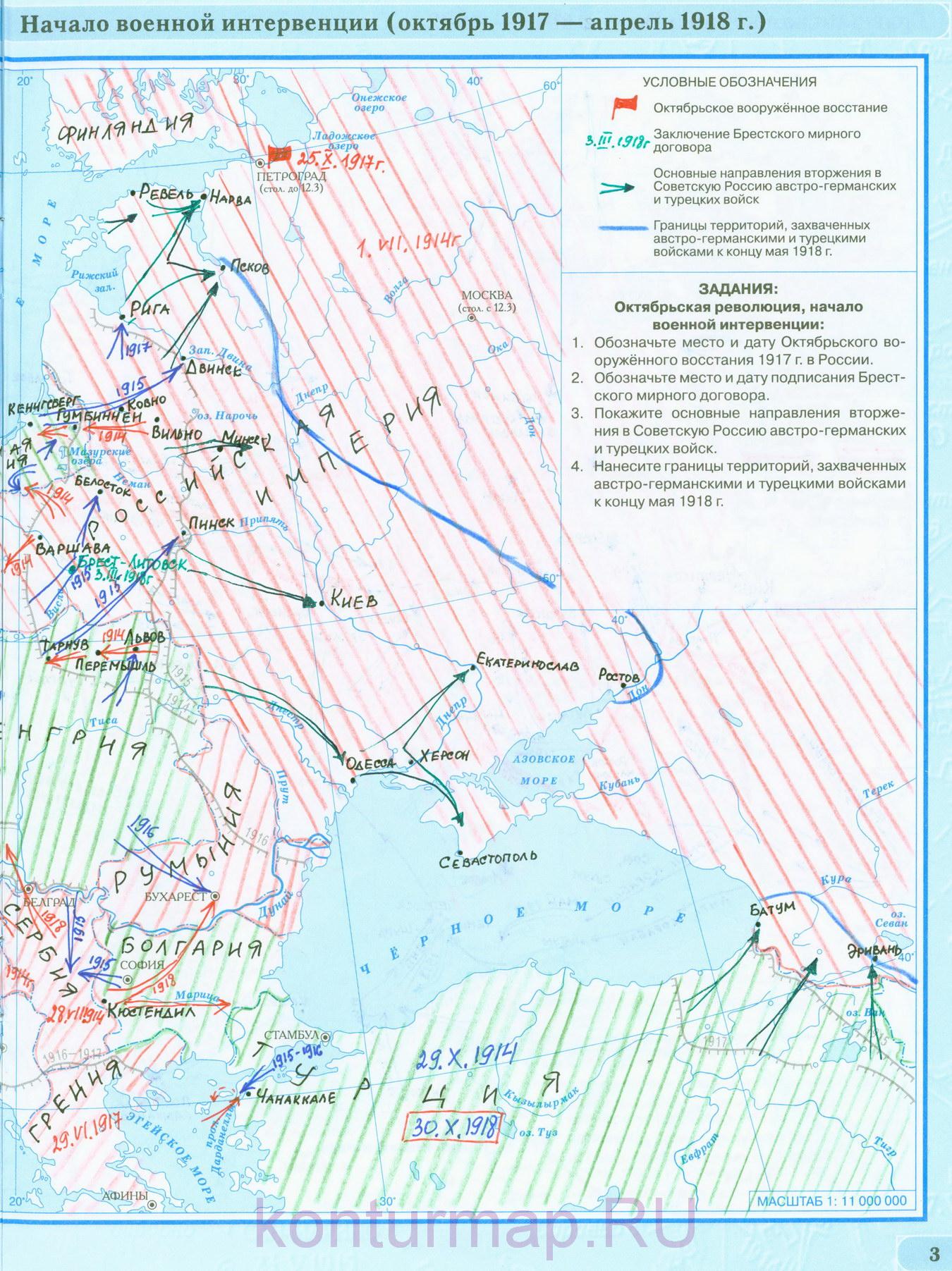 Гдз по Контурным Картам 9 Класс История Новейшая История Дрофа