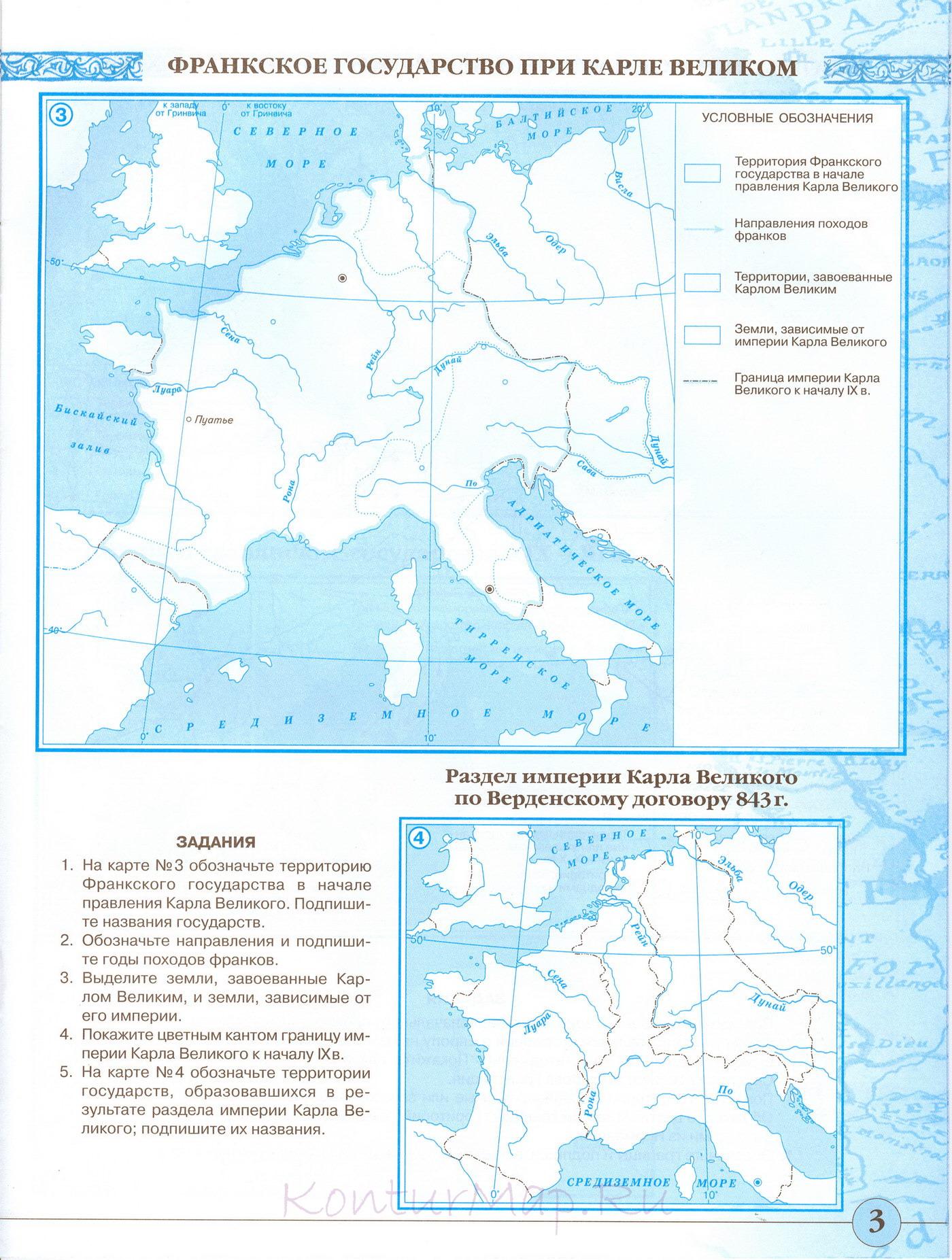 Контурная карта по истории средних веков 6 класс