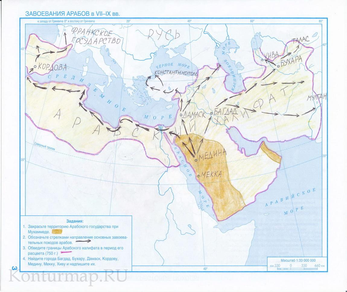 Ответы по контурной карте история средних веков 6 класс