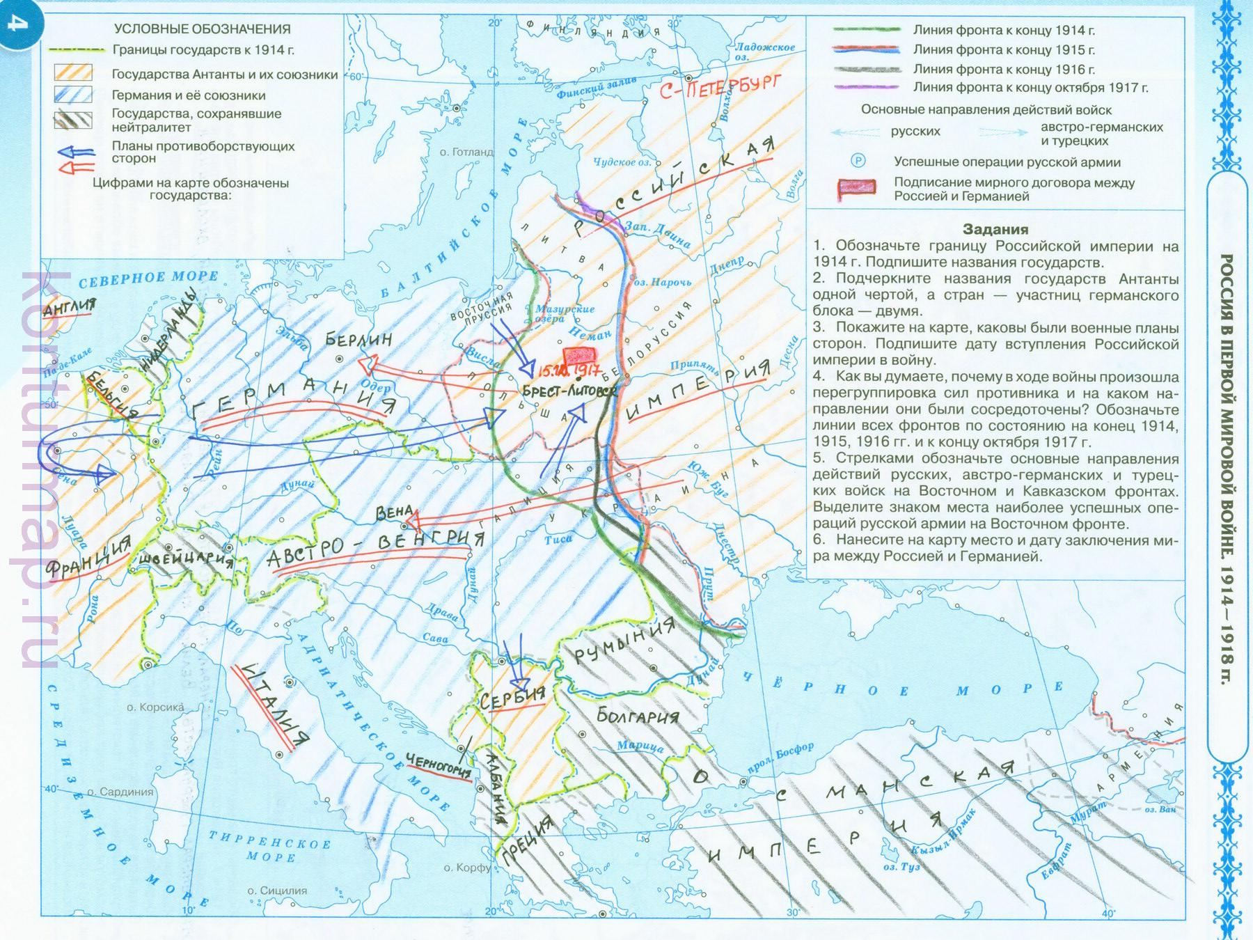 Контурная карта по всемирной истории россии за 10 класс