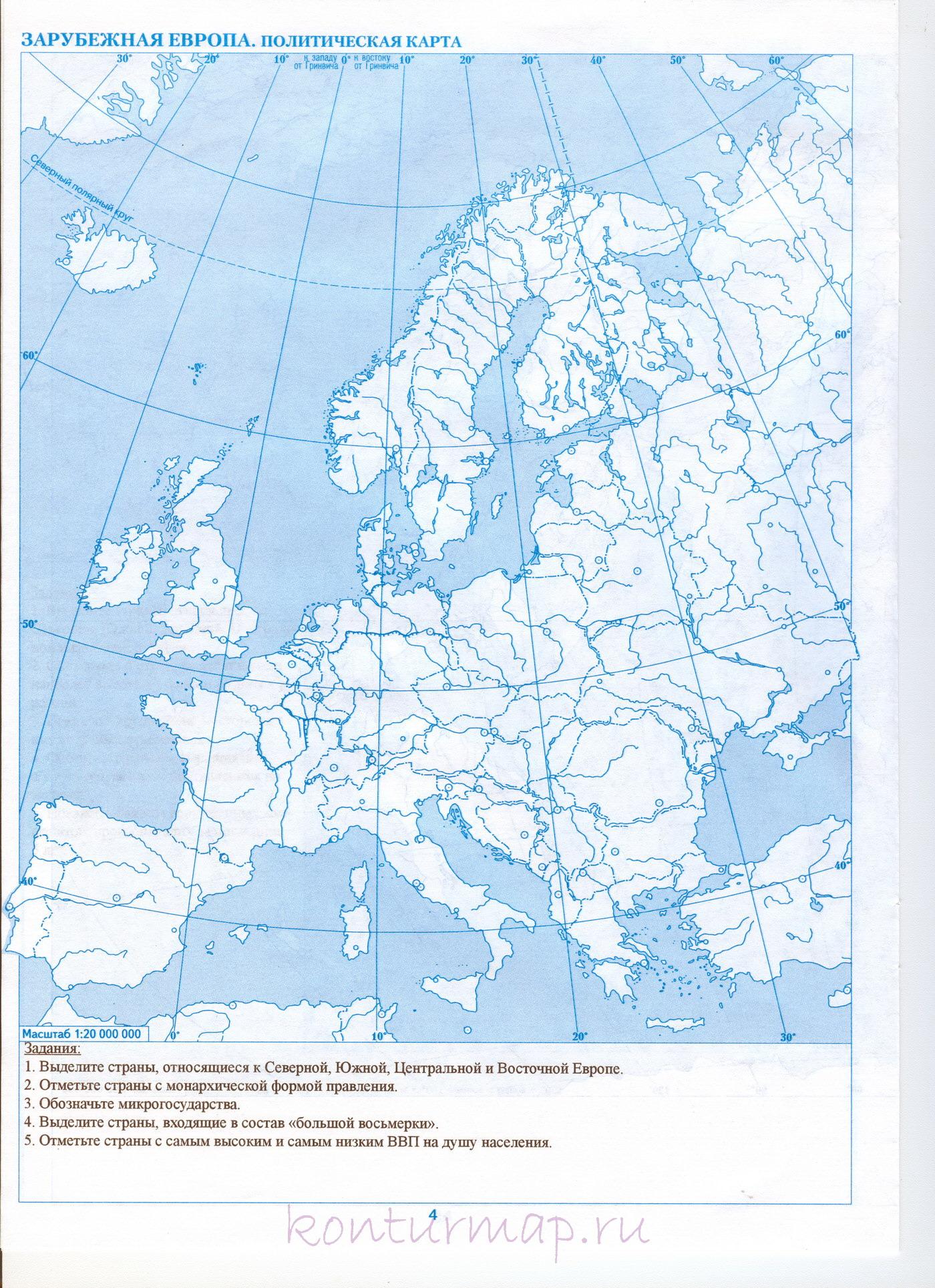 Контурные карты по географии 10 класс зарубежная европа
