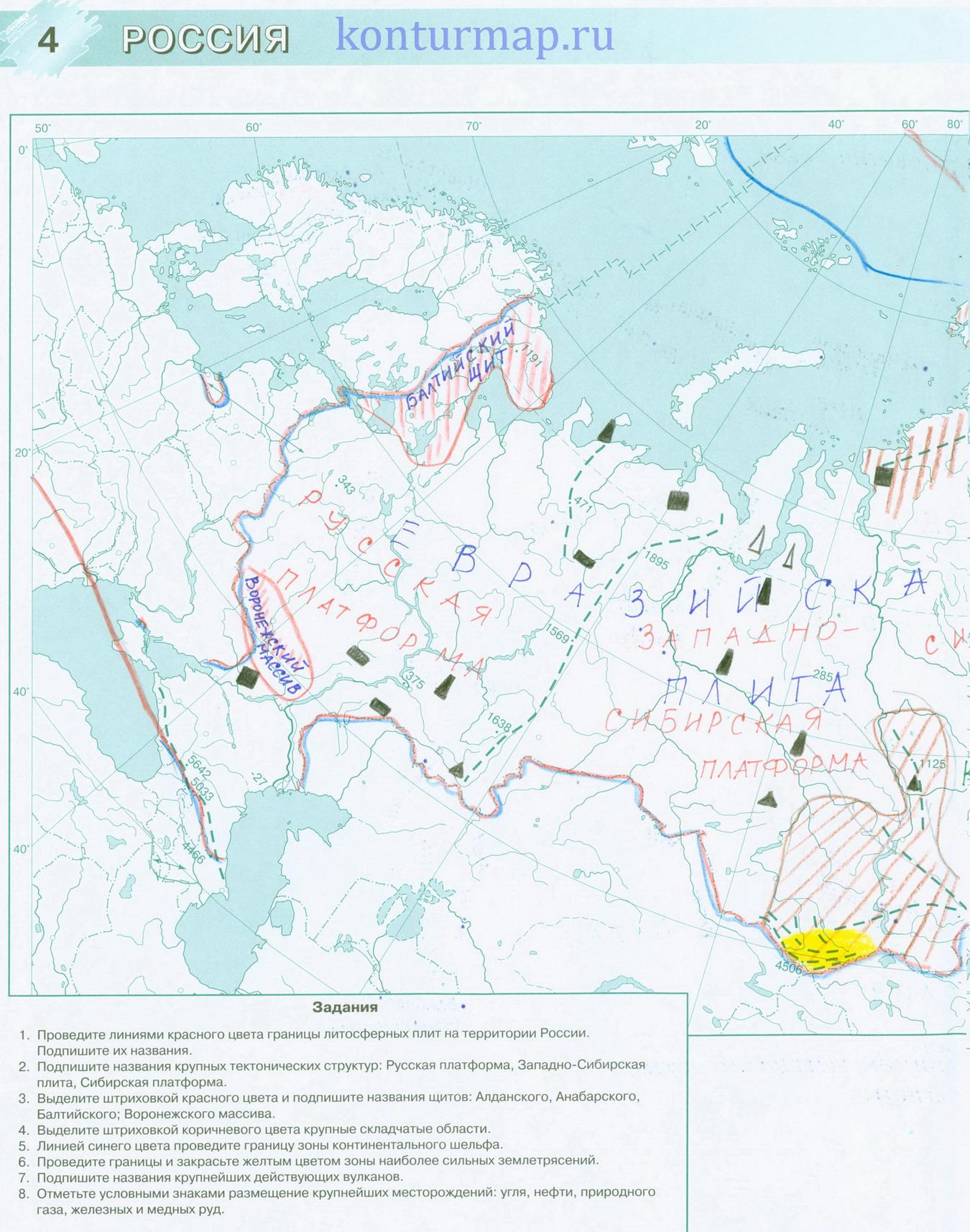 Литосферные плиты на контурной карте 7 класс