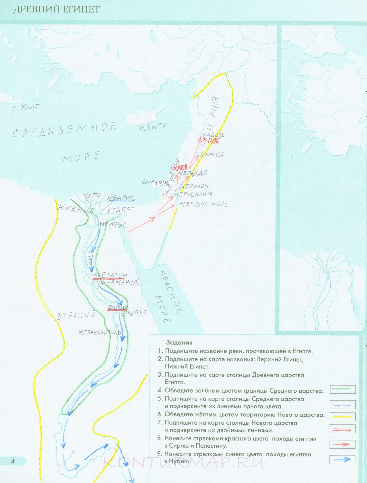 Древний египет карта израильского царство ответы по тетрадке 5 класс