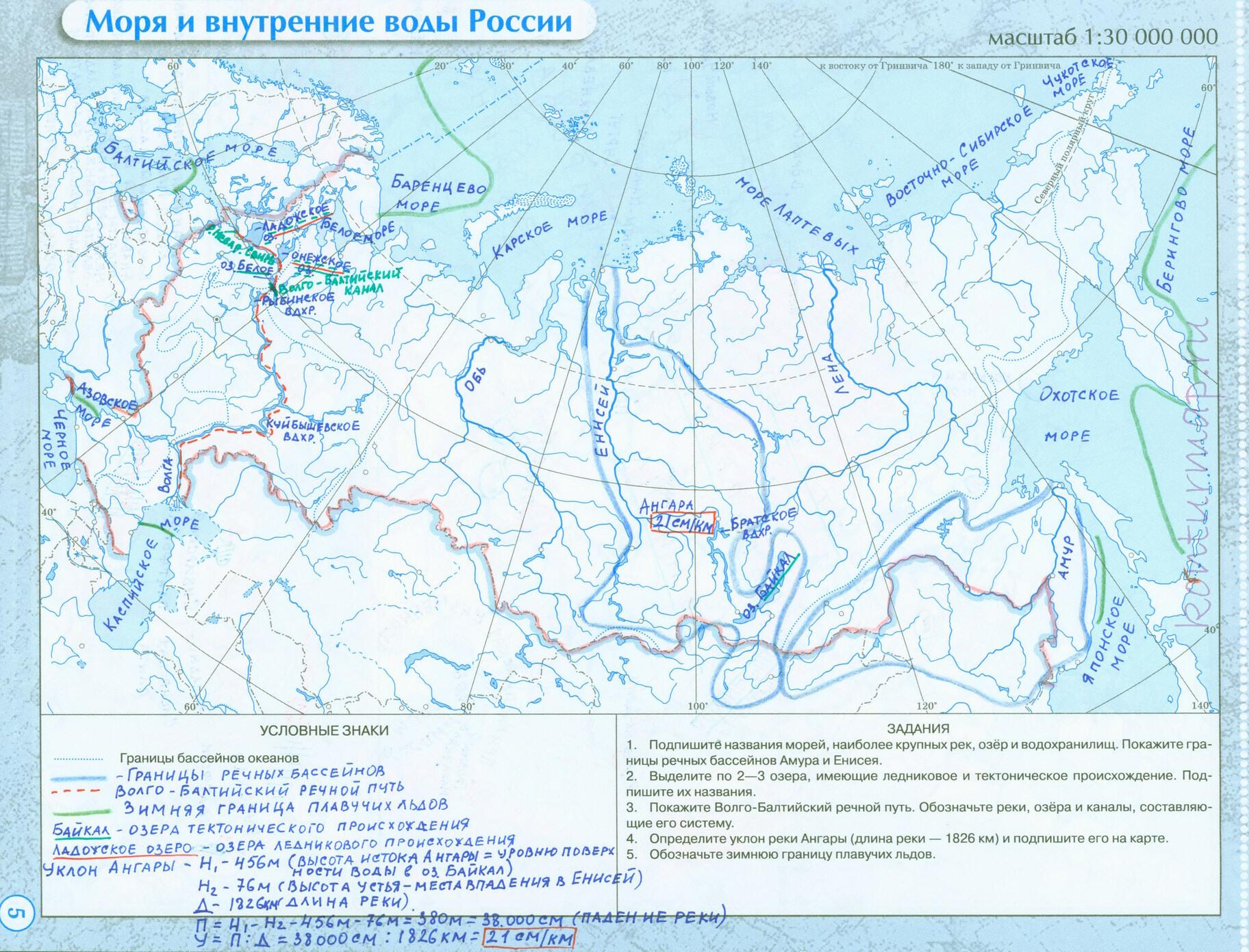 Контурные карты по географии8 класс страница 5 домашние задание реки