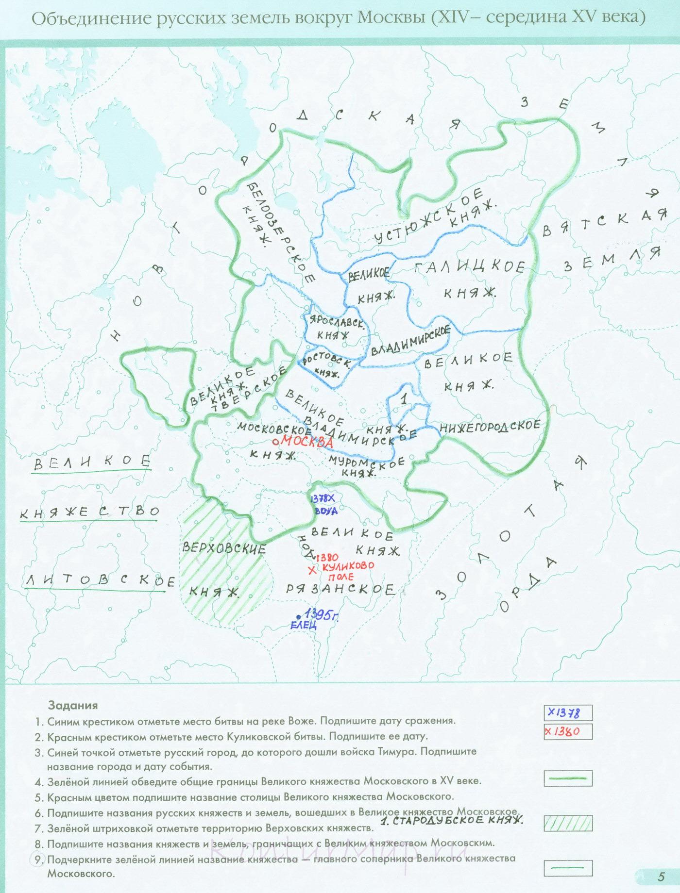 Готовая контурная карта по истории для 7 класса тема русь 12-13 вв