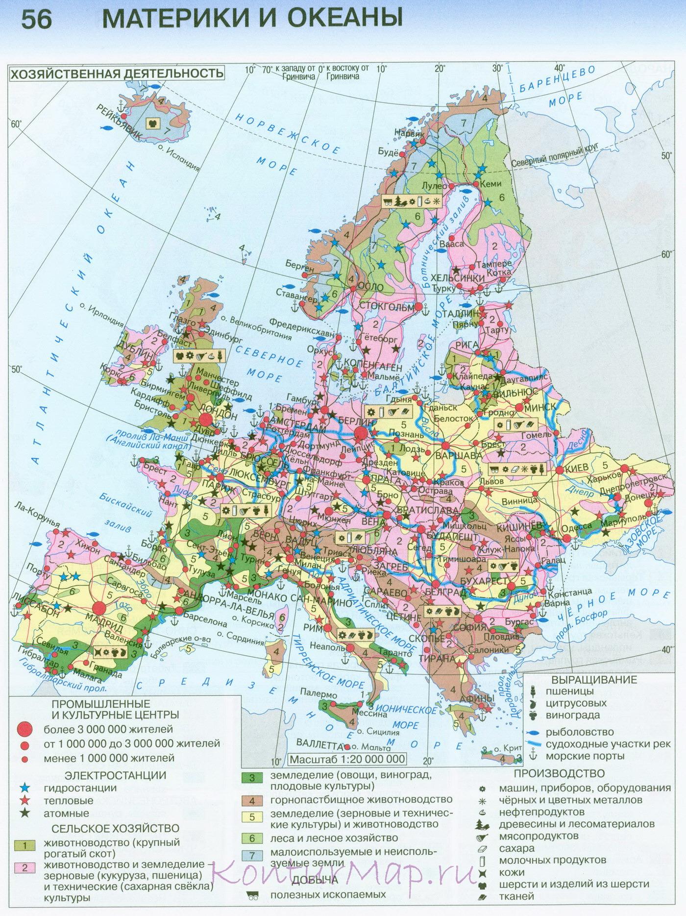 Ekonomicheskaya Karta Zarubezhnoj Evropy 56