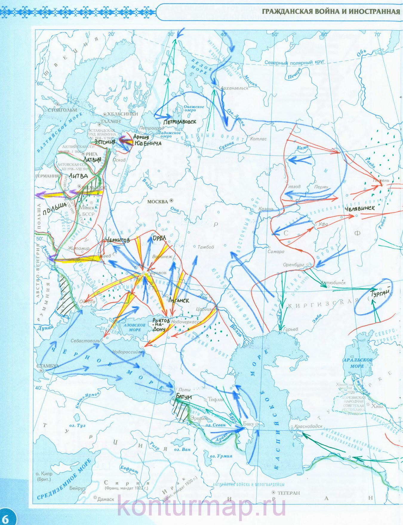 гдз по истории россии 7 класс контурные карты дрофа дик