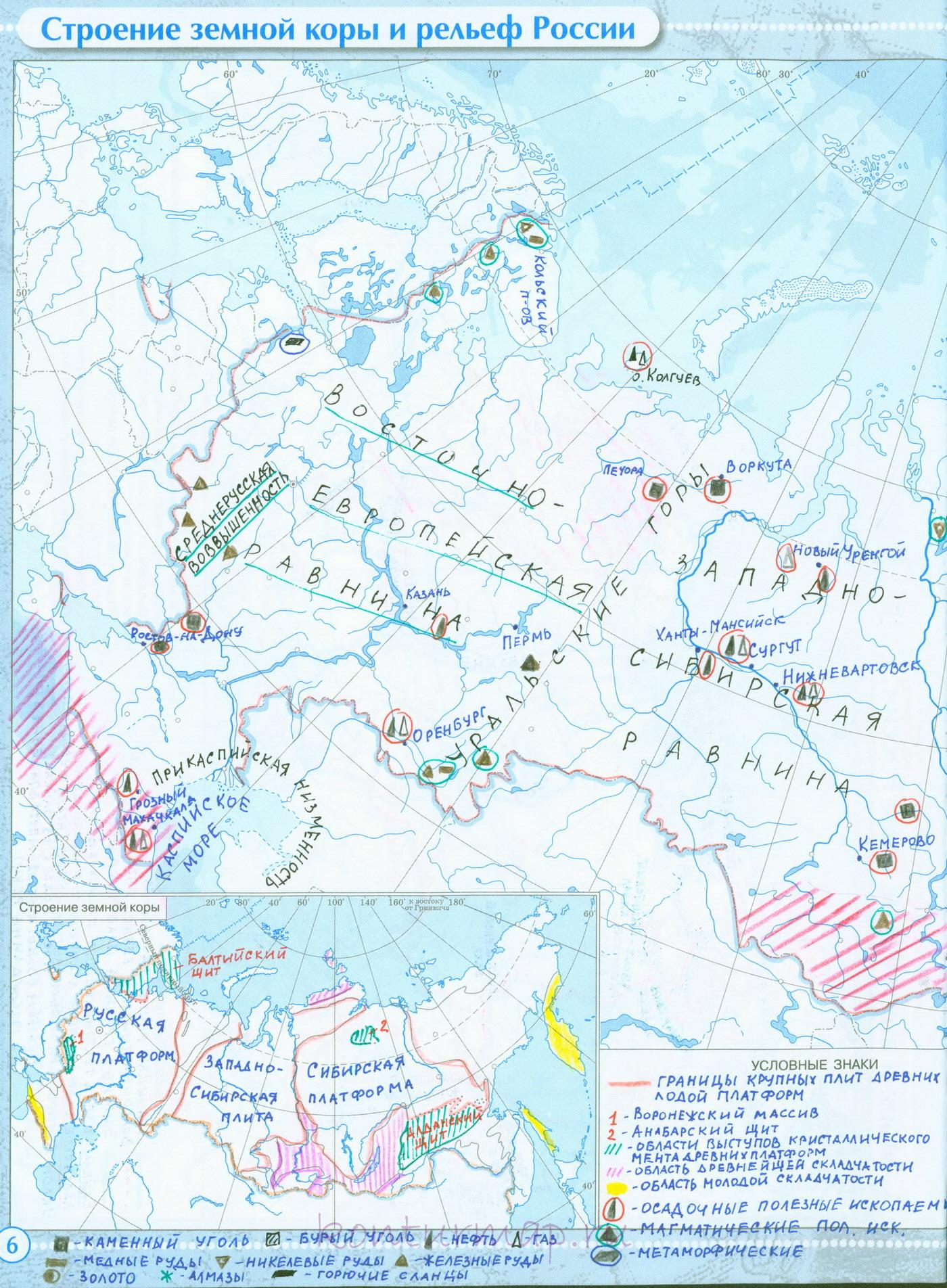 Вулканы на контурной карте 6 класс готовое