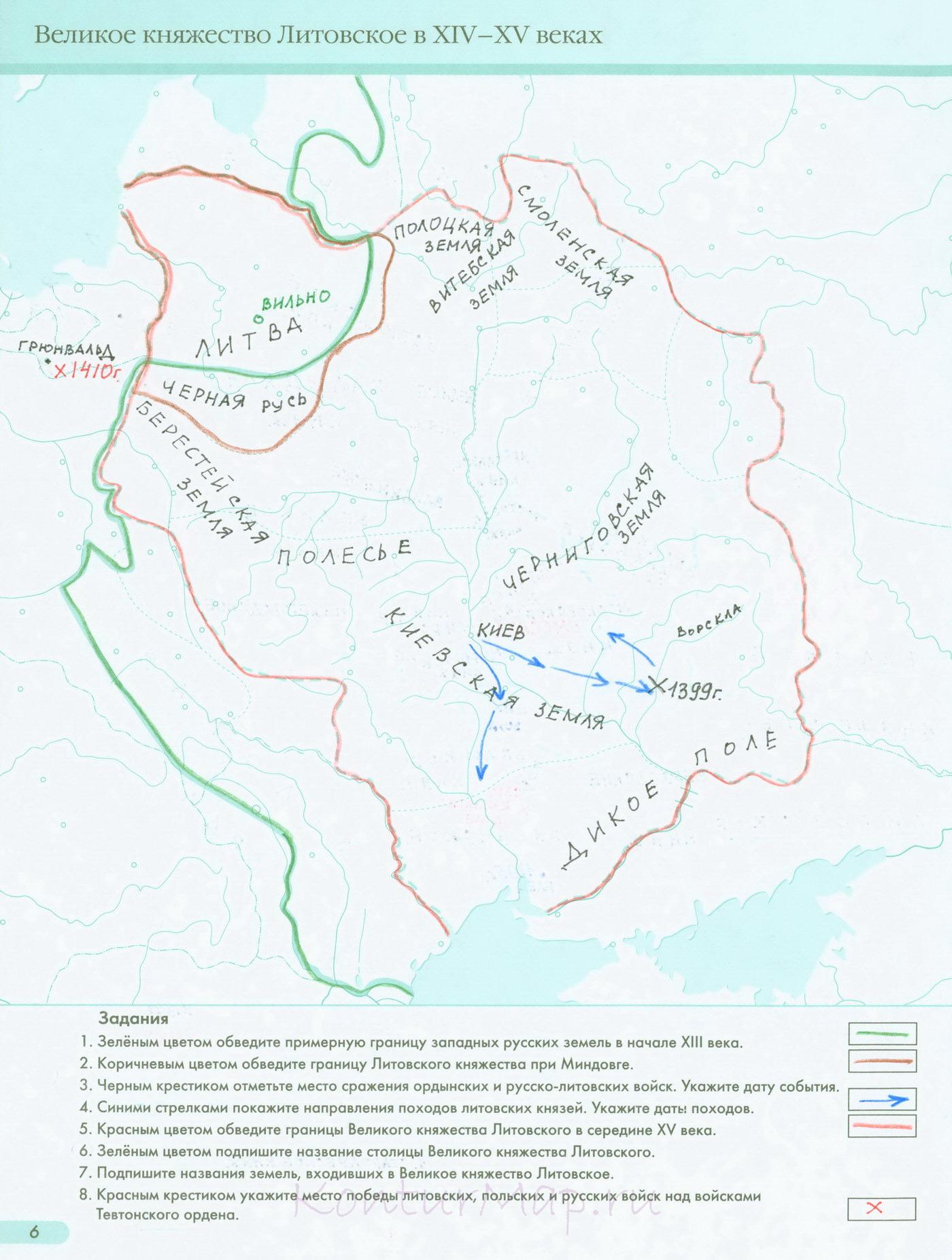 Готовая контурная карта по истории 6 класс гдз
