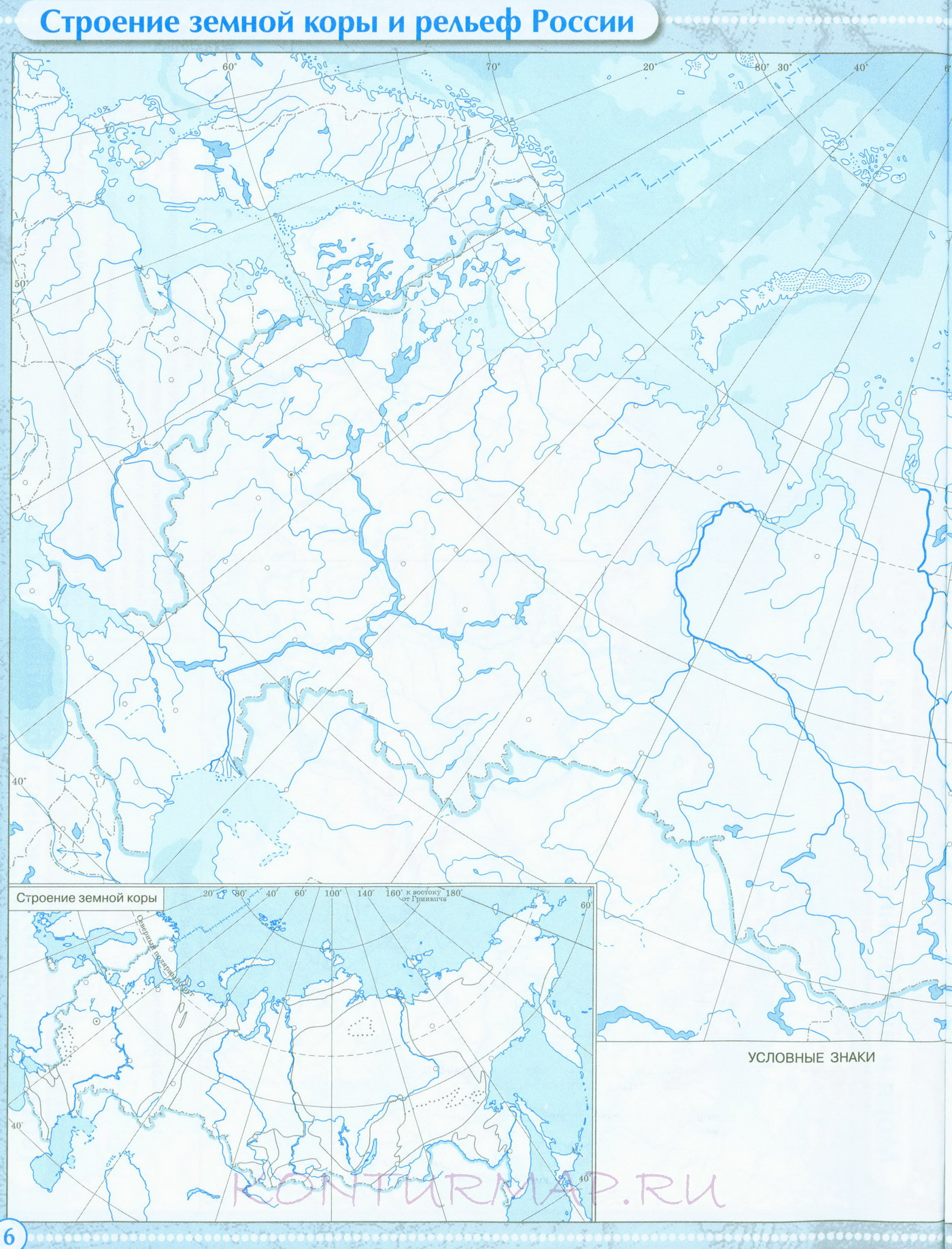 Атлас крупным картам по истории 8 класс онлайн