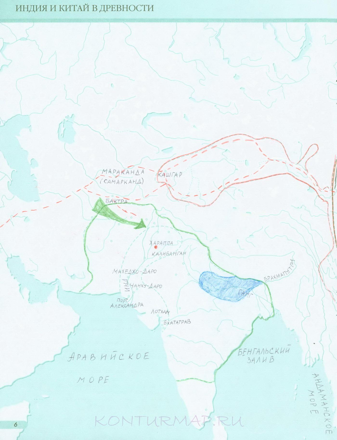 Контурная карта с заданиями история древнего мира 5 класс индия и китай в древности