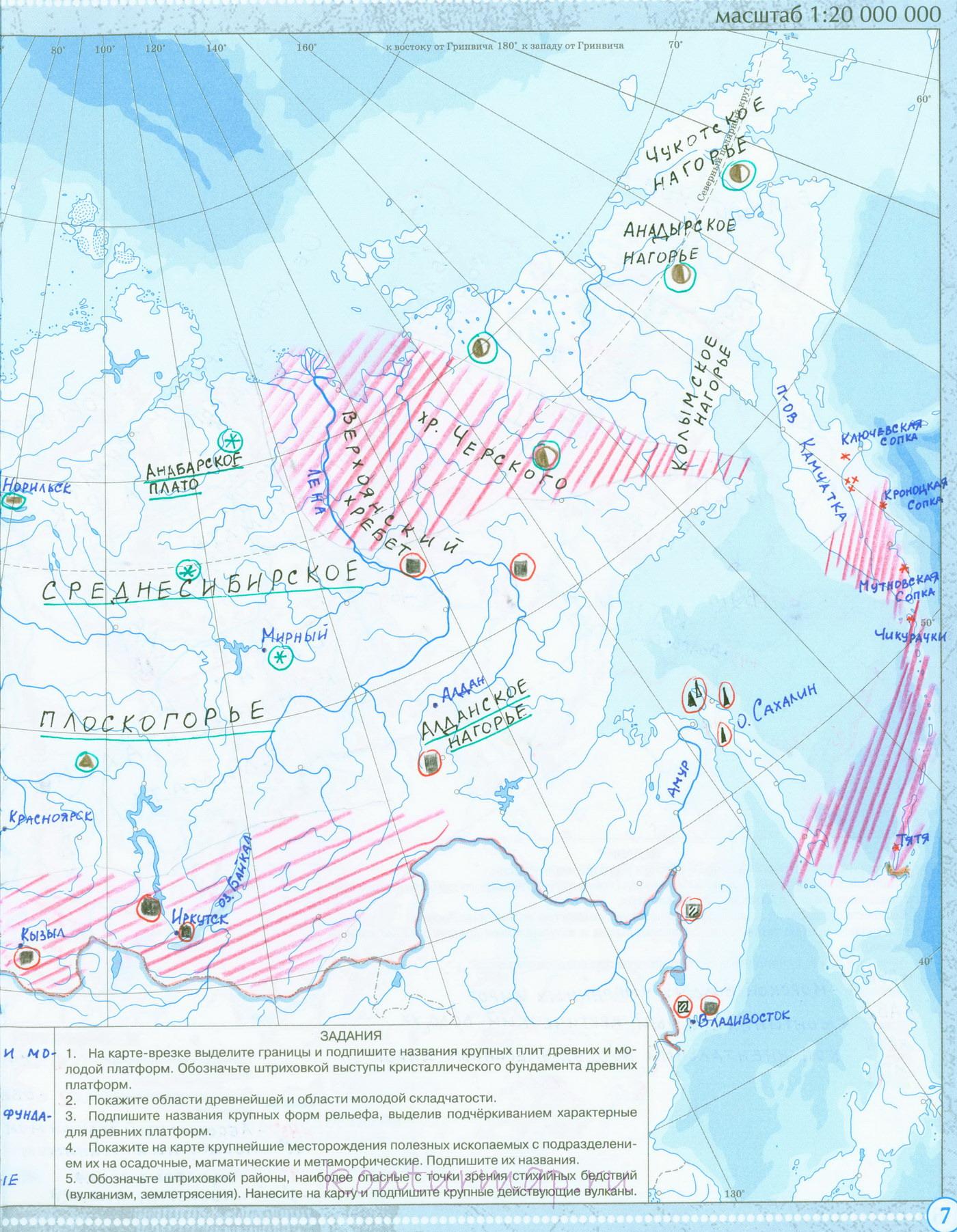 Обозначьте границы и подпишите на контурной карте 8 класса названия древних платформ