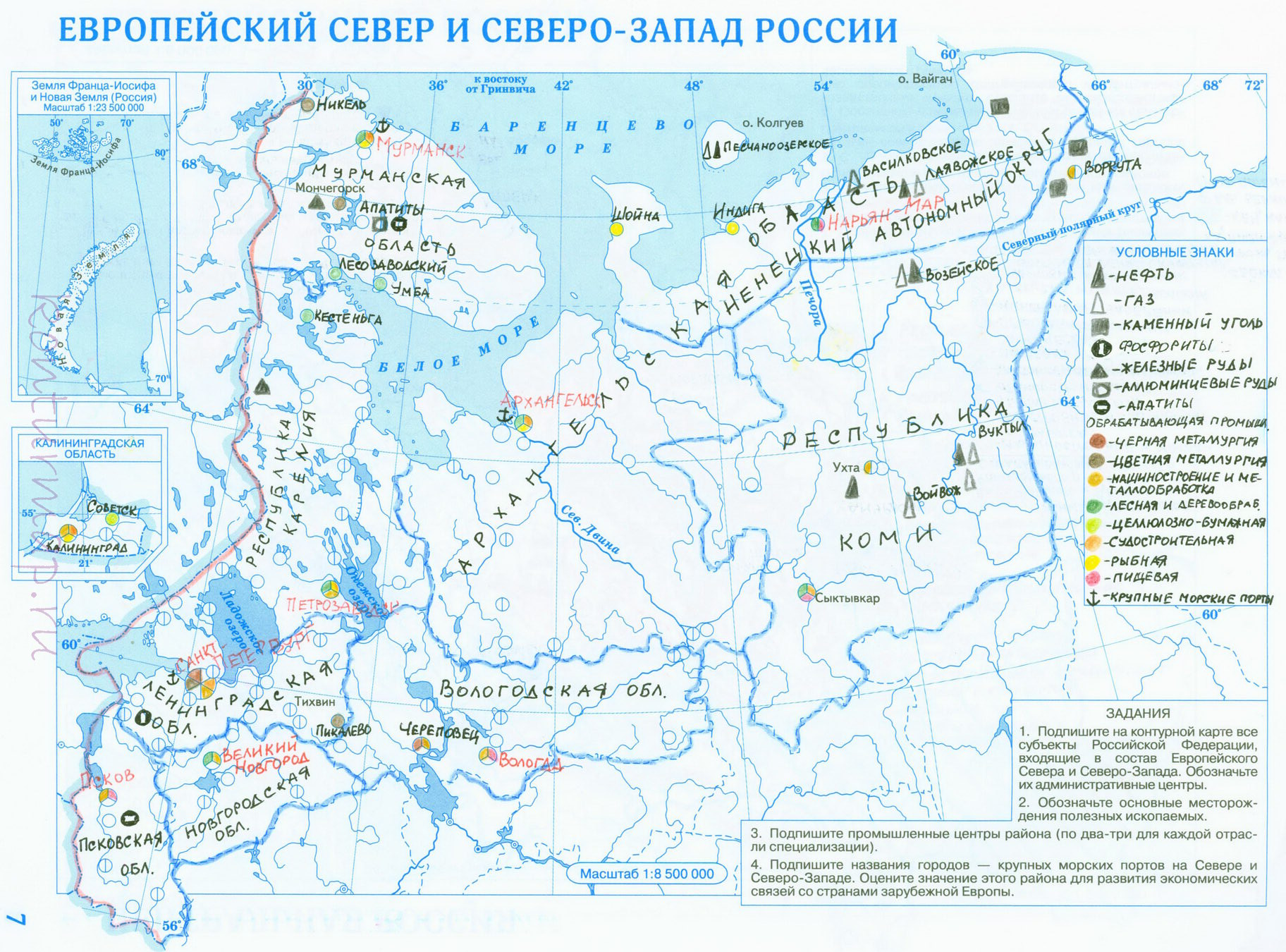 Европейский север россии 9 класс контурная карта