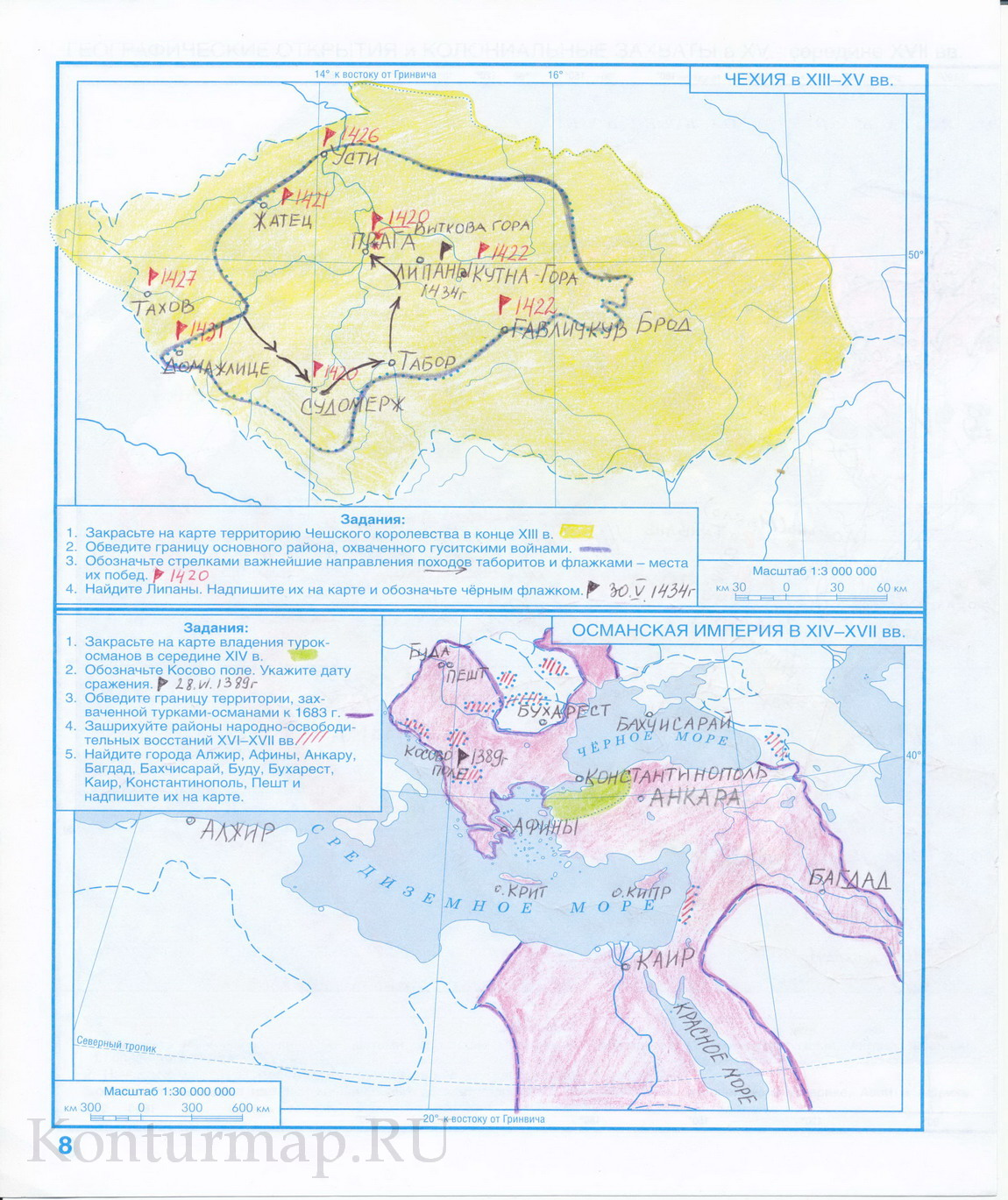 Готовая контурная карта по истории 6 класс чехия 13-15 век