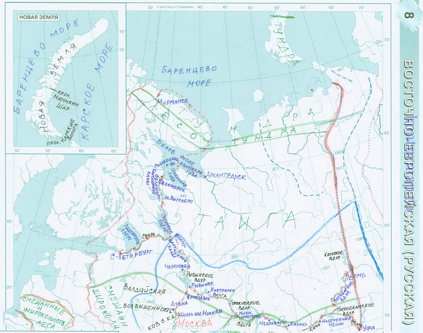 Делаем домашнее задание контурную карту по географии 8 класса пауночно ледовитый океан